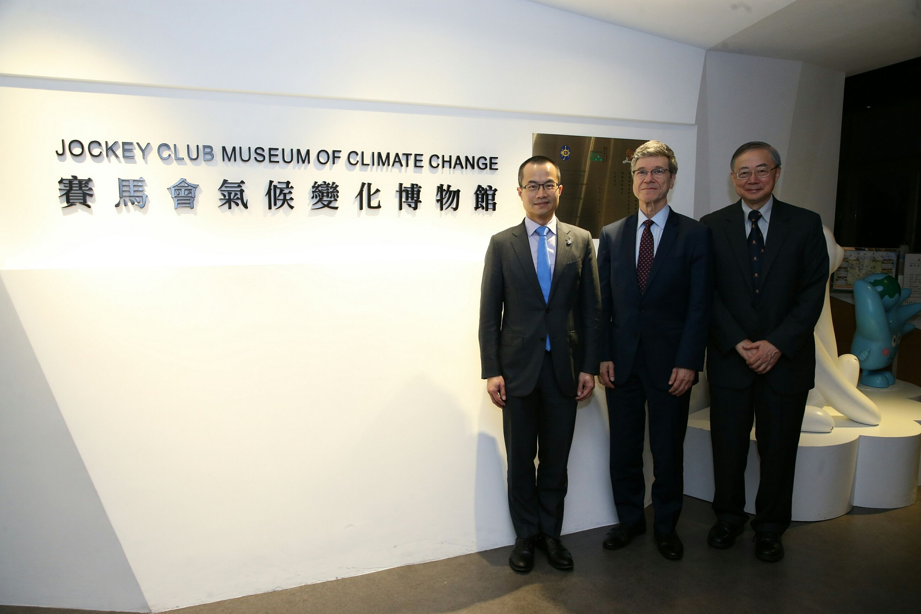 Guests tour the Jockey Club Museum of Climate Change.