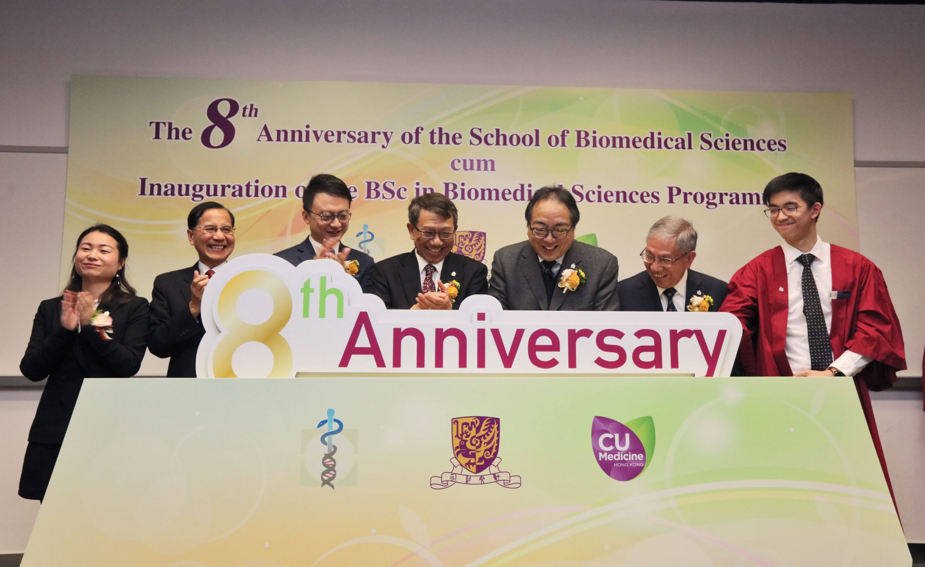 The School of Biomedical Sciences at CUHK celebrates its 8th anniversary. Officiating guests include Prof. Lap-Chee TSUI, Founding President of The Academy of Sciences of Hong Kong (3rd right); Prof. Rocky S. TUAN, Vice-Chancellor and President of CUHK (middle); Prof. Francis CHAN, Dean of the Faculty of Medicine at CUHK (3rd left); and Prof. Wai-Yee CHAN, Director of the School of Biomedical Sciences at CUHK (2nd right).