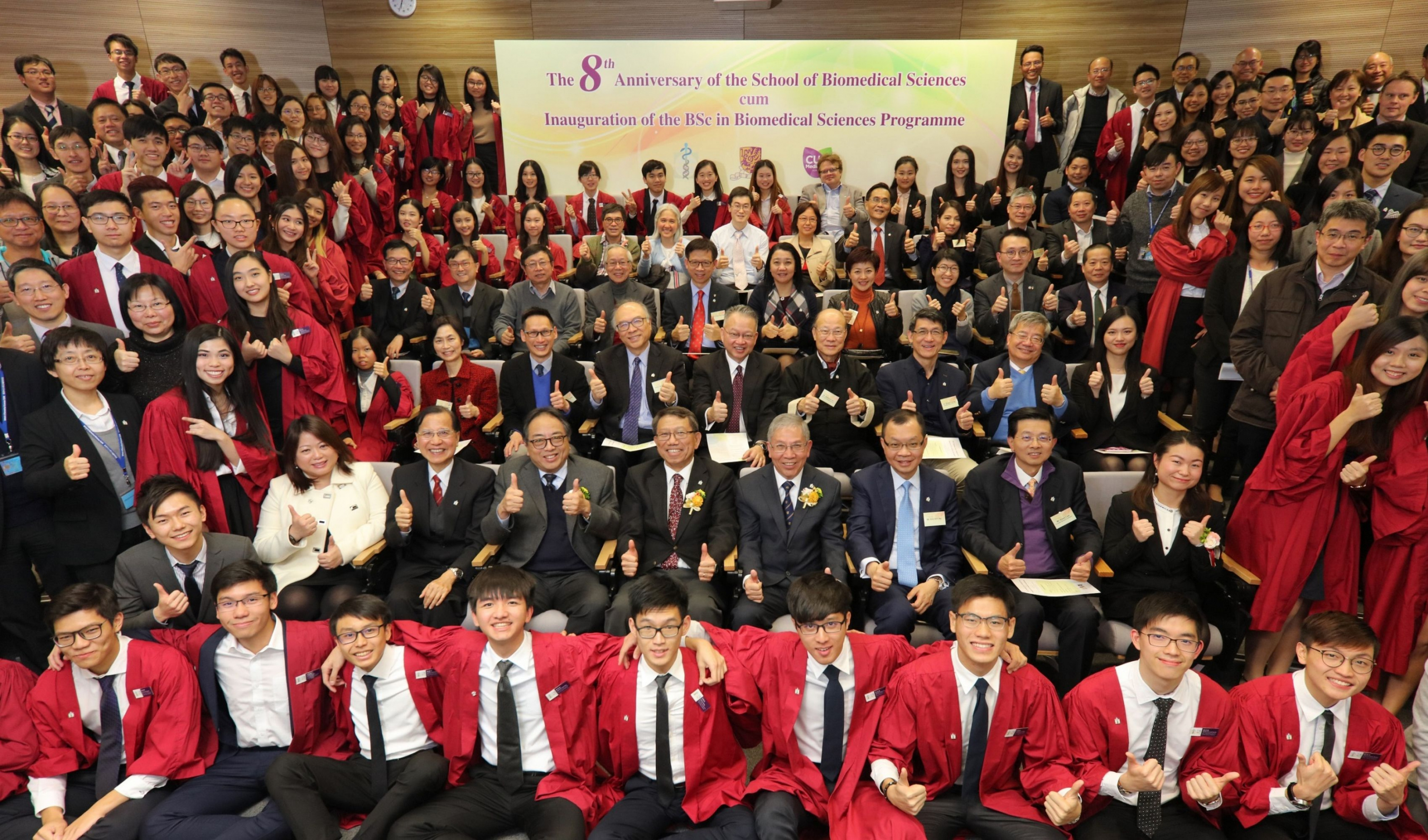 The School of Biomedical Sciences at CUHK celebrates its 8th anniversary. Over a hundred guests, teachers, students and school members gather together to review the past and look forward to the future.