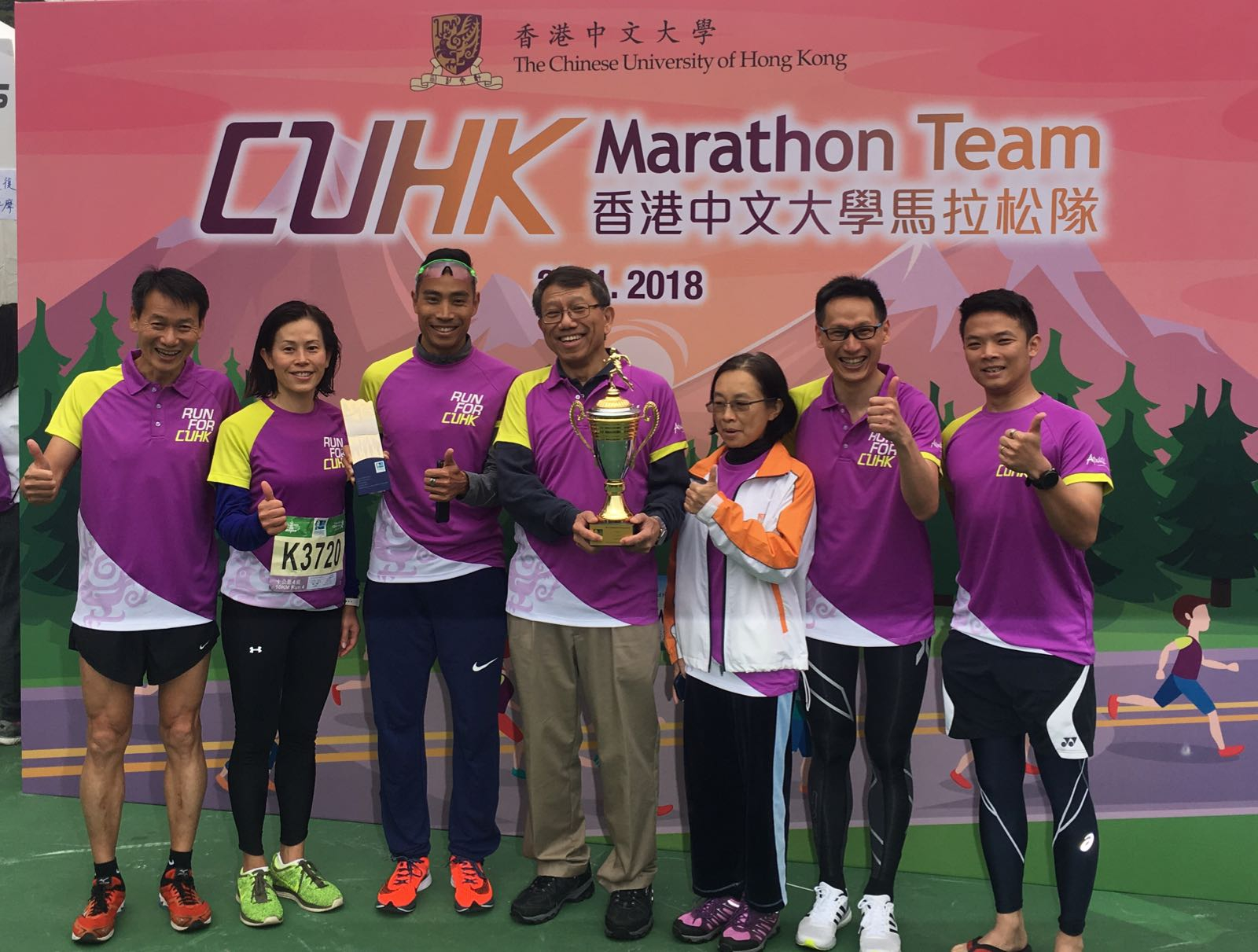 Professor Rocky S. Tuan and CUHK runners