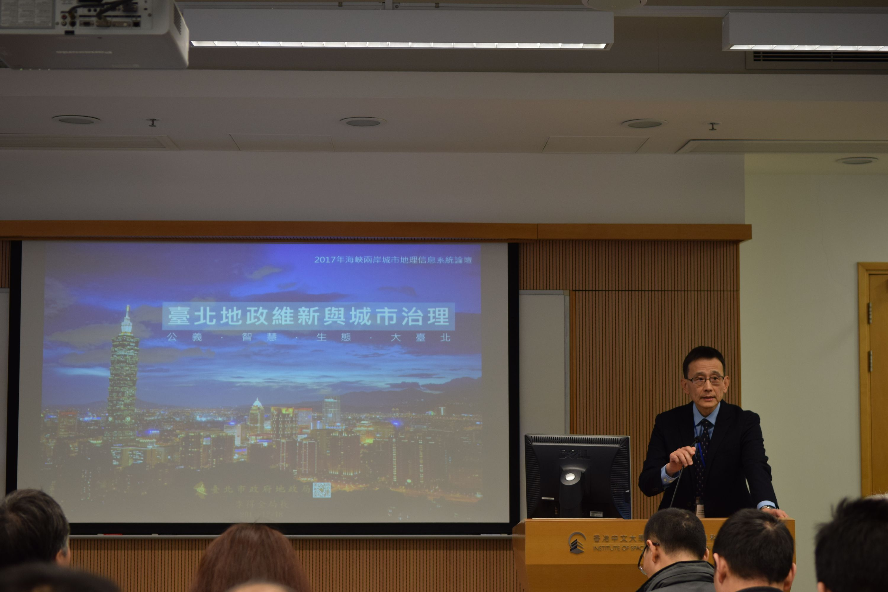 Mr. LI Dequan, Director of the Department of Land Administration, Taipei City Government.