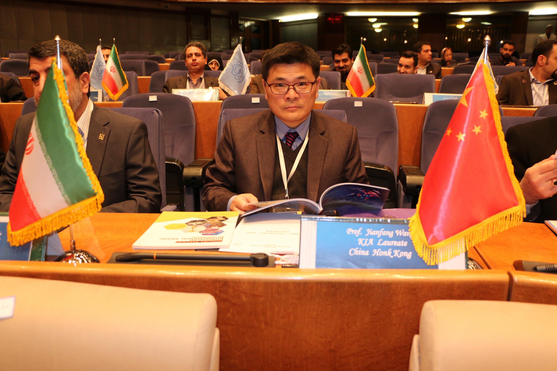 王建方教授到伊朗出席頒獎典禮。