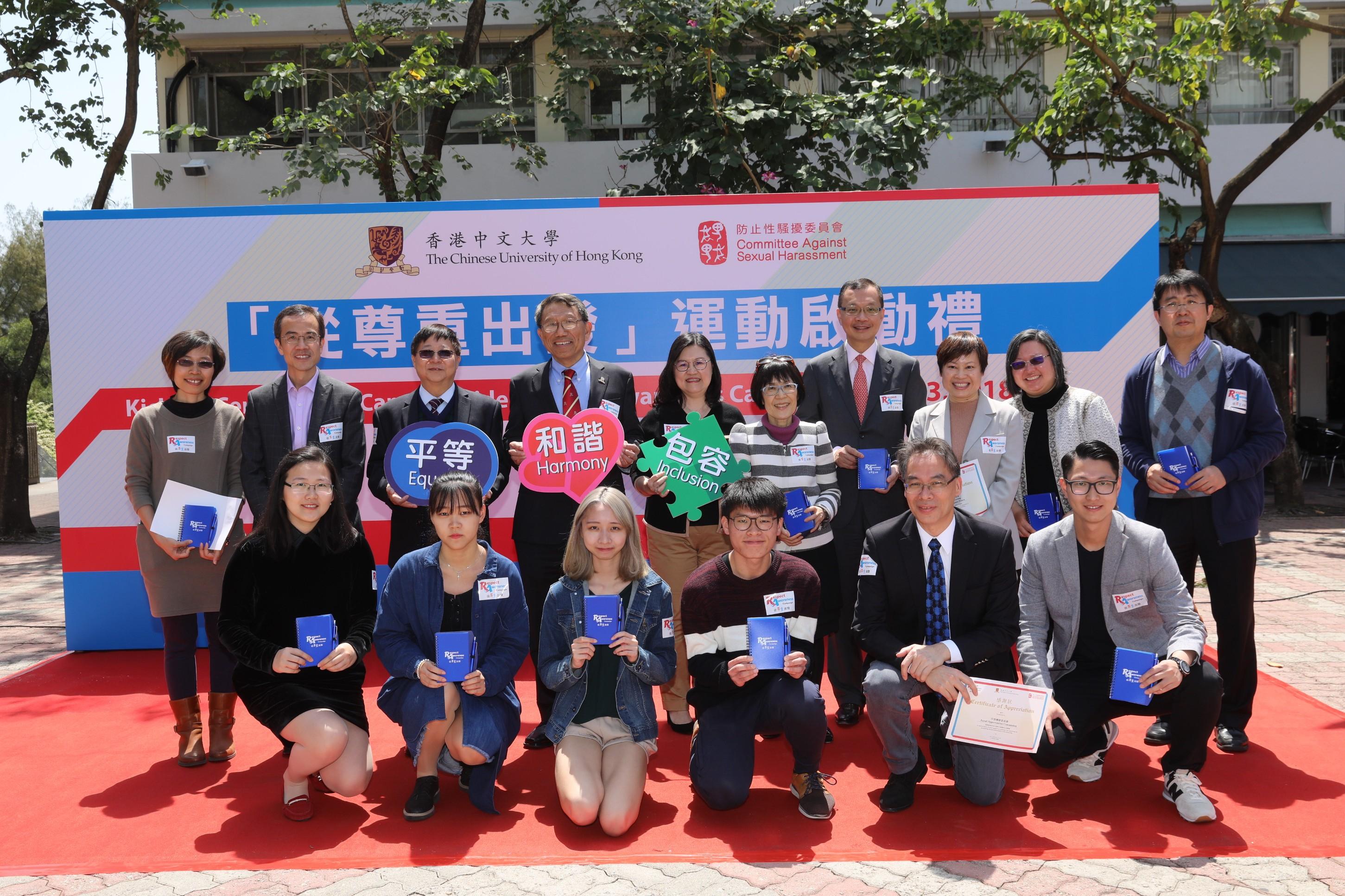 一众出席嘉宾、学生代表及支持团体代表于启动礼后大合照。