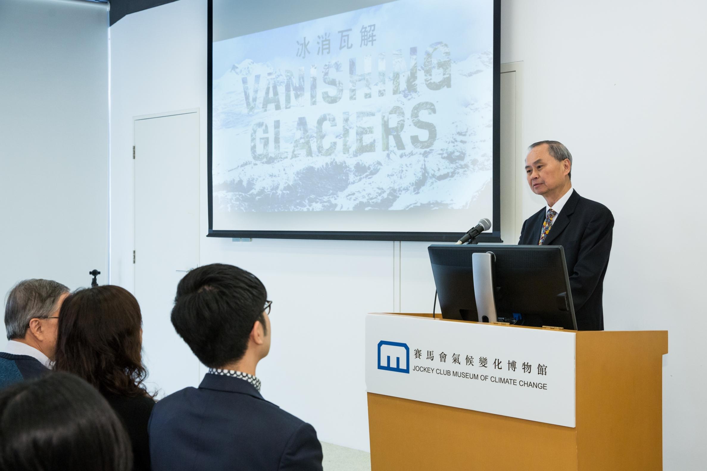 香港中文大學副校長霍泰輝教授在開幕典禮上致歡迎辭。