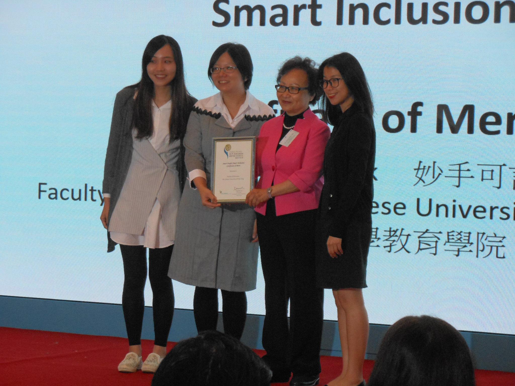 蘇詠芝教授(左二)與研究團隊一同領獎。