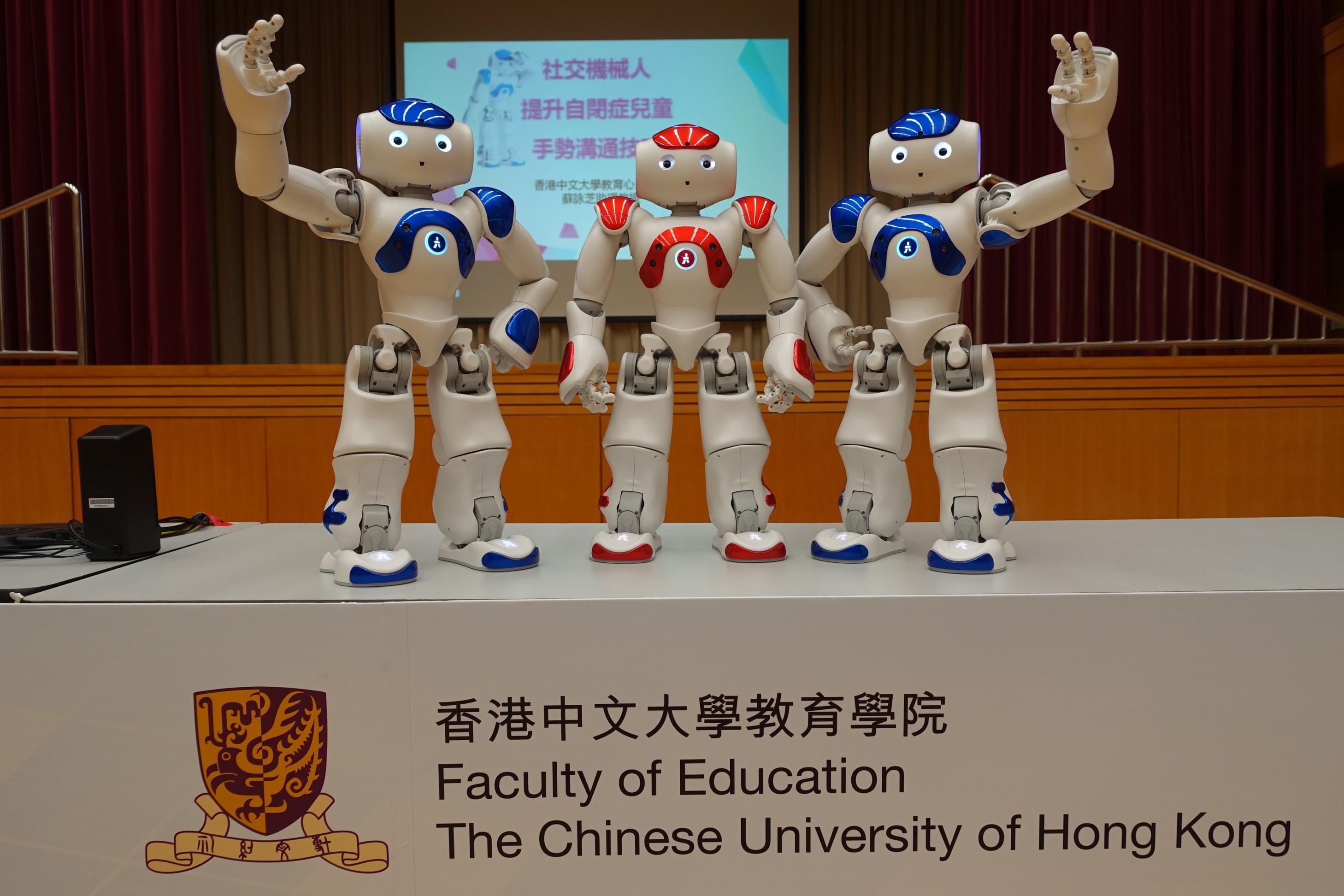 (由左起) 中大教育學院於2016年購置的三部社交機械人天藍、天陽及天晴。