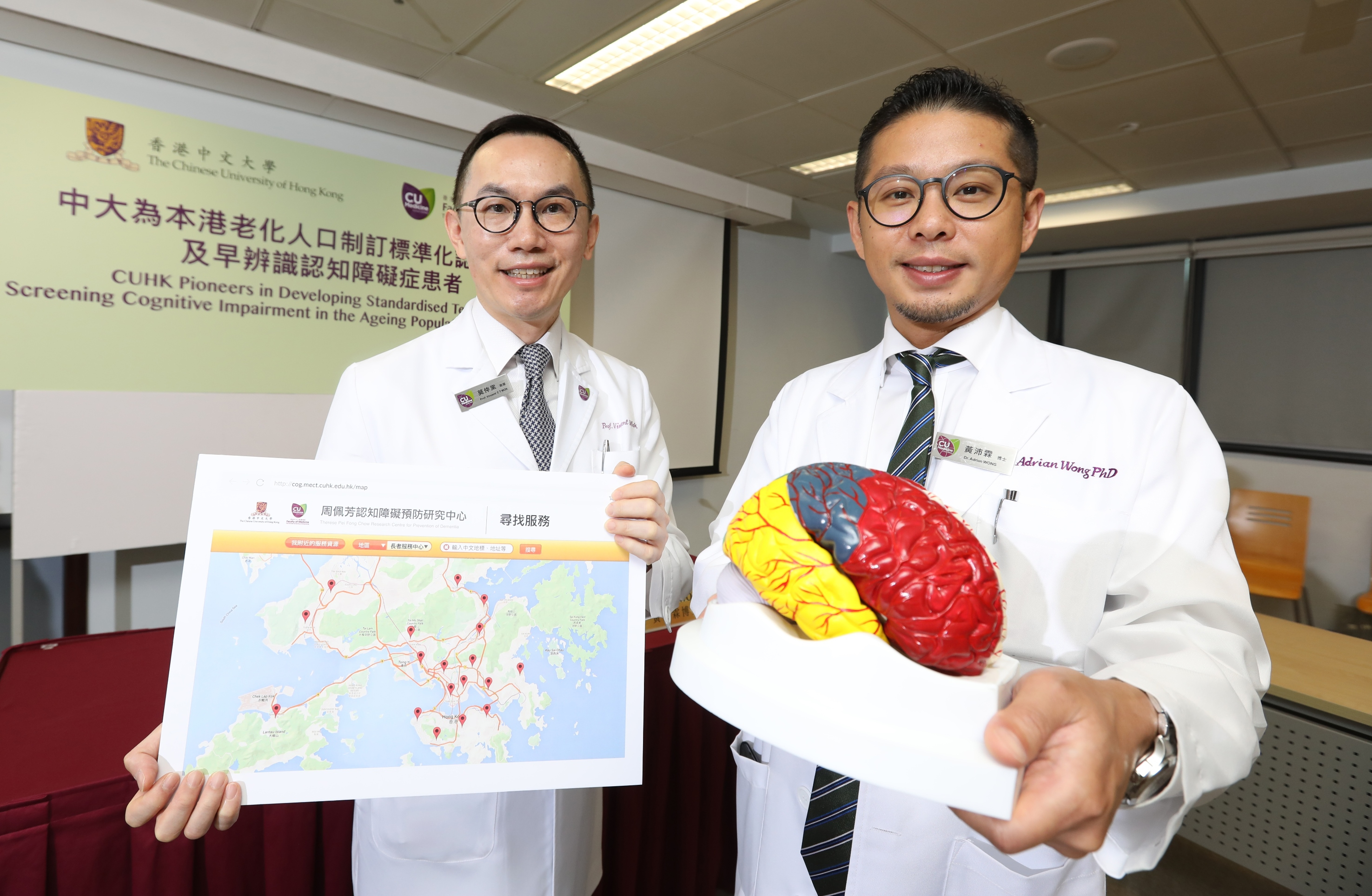 "The Faculty of Medicine at CUHK developed and validated two standardised tests for early detection of people suffering from dementia. The two tests are ""Montreal Cognitive Assessment Hong Kong Version (HK-MoCA)"" and ""Montreal Cognitive Assessment 5-Minute Protocol Hong Kong Version (HK-MoCA 5-Min Protocol)"".