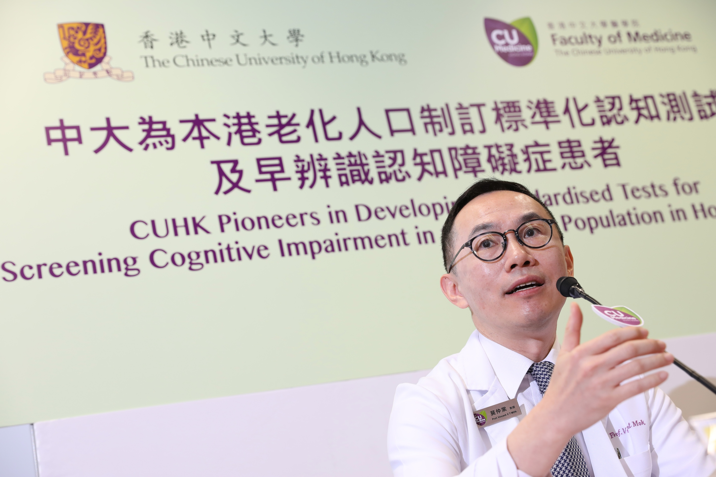 Prof. Vincent Chung Tong MOK says the two sets of tools are now widely used by healthcare and social welfare professionals in the territory. Their team has provided training to over 4,500 social and healthcare professionals from different hospitals and NGOs all over Hong Kong.