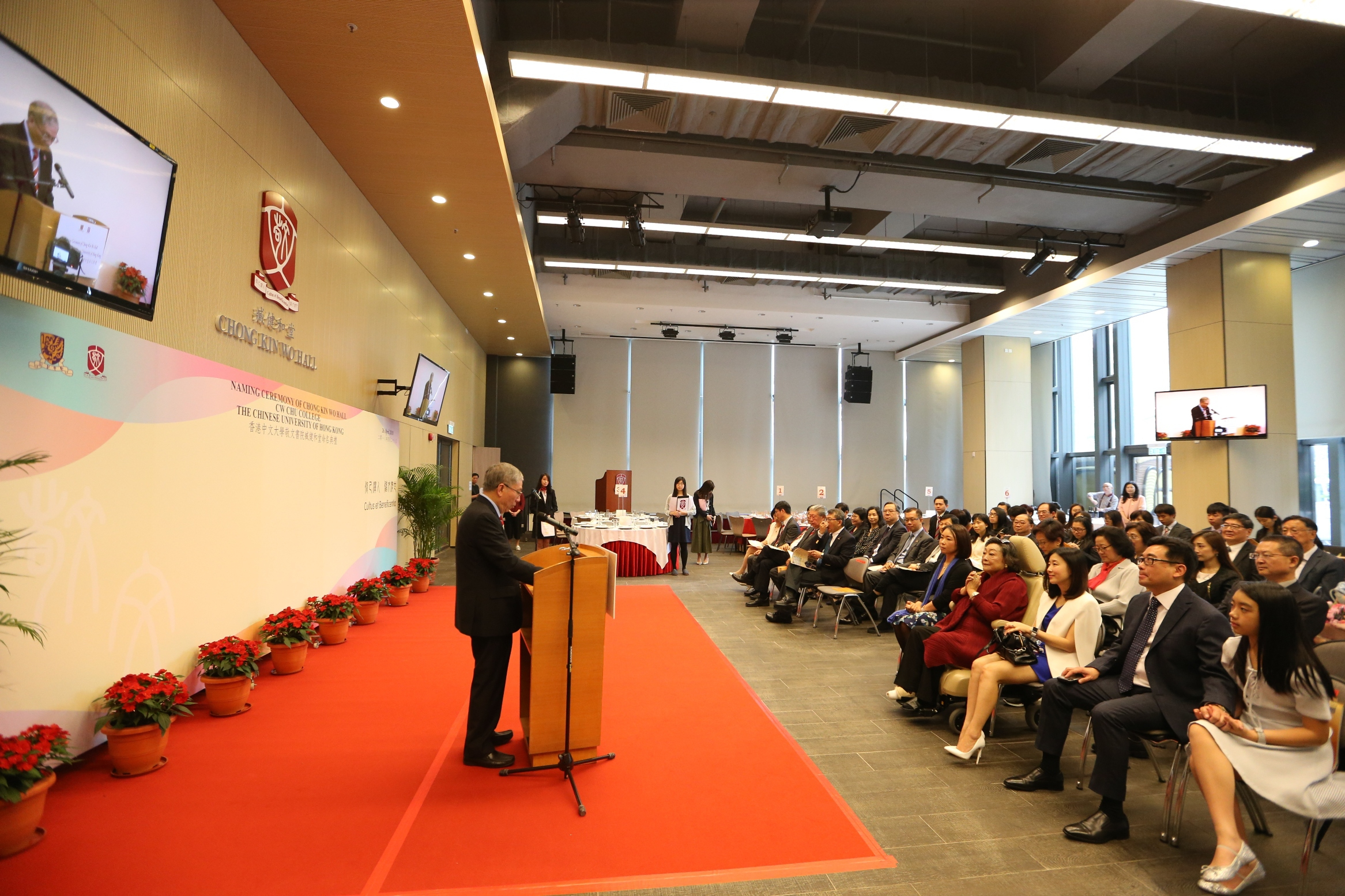 Professor Wai-Yee Chan, Master, CW Chu College, CUHK delivered the welcome remarks at the Naming Ceremony of Chong Kin Wo Hall.