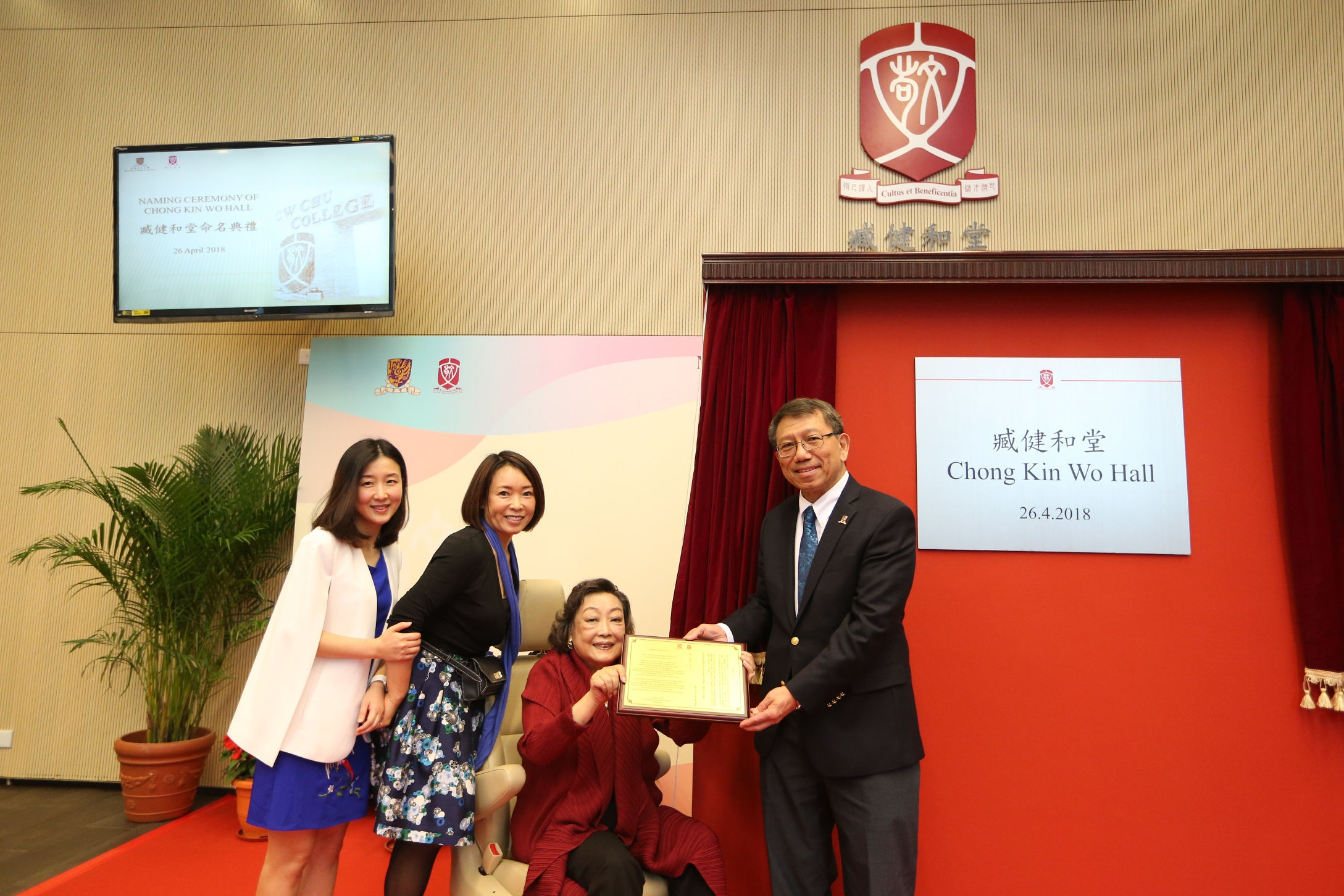 Professor Rocky S. Tuan, Vice-Chancellor and President, CUHK (first right), presented a souvenir to Madam Chong Kin Wo (second right).