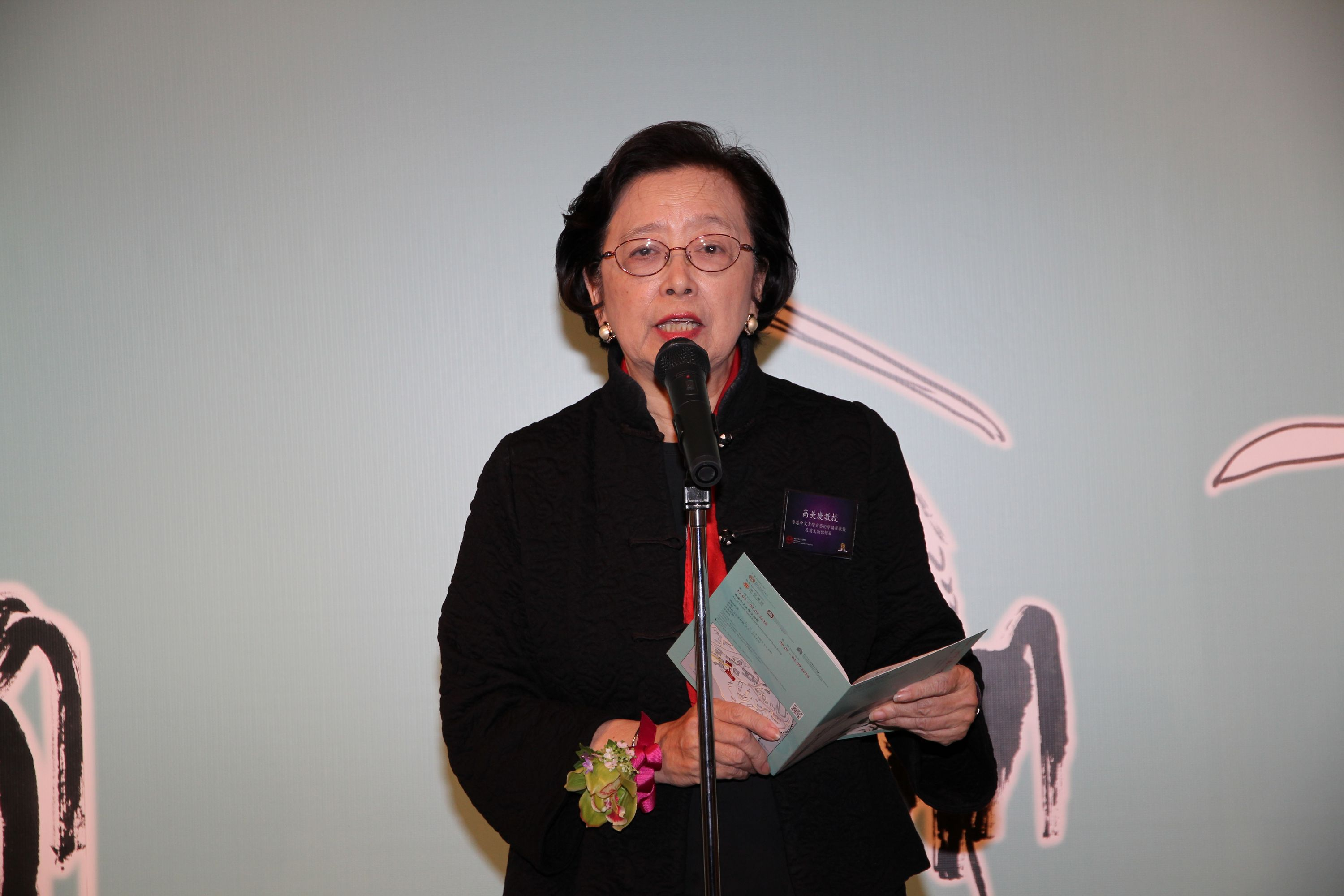 Professor Mayching Kao, former Professor of Fine Arts and former Director of Art Museum, CUHK delivers a speech.