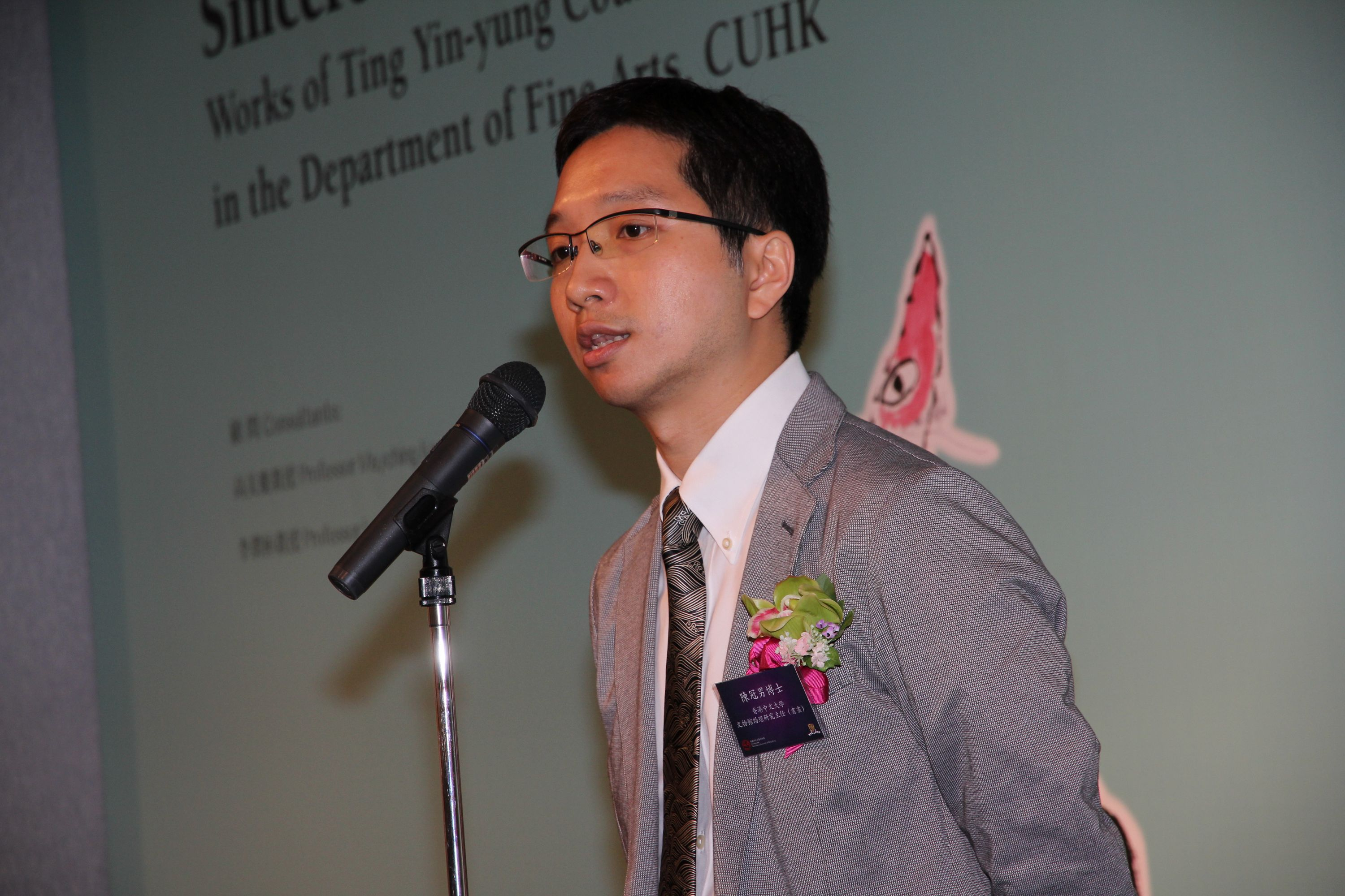 Dr. Phil Chan, Research-Assistant Curator (Painting and Calligraphy) of the Art Museum, CUHK accounts for the exhibition.