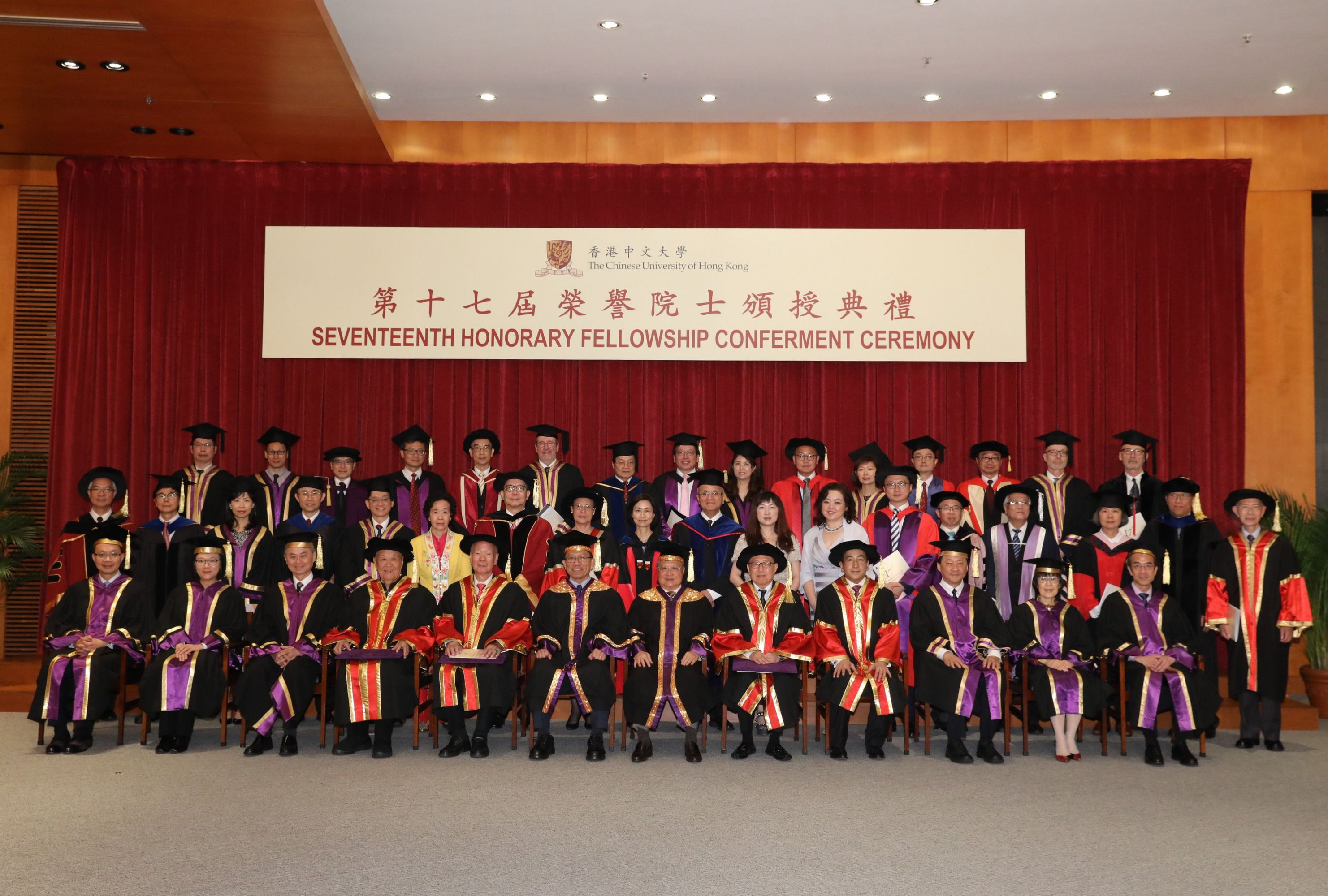 Group photos of the honorary fellows, Council Chairman Dr. Norman Leung (6th right, front row), Vice-Chancellor Prof. Rocky Tuan (6th left, front row), Provost Prof. Benjamin Wah (3rd right, front row), and Pro-Vice-Chancellors Prof. Dennis Ng, Prof. Fanny Cheung (1st-2nd right, front row), Prof. Poon Wai-yin, Prof. Fok Tai-fai (2nd-3rd left, front row) and Vice-President Mr. Eric Ng (1st left, front row).