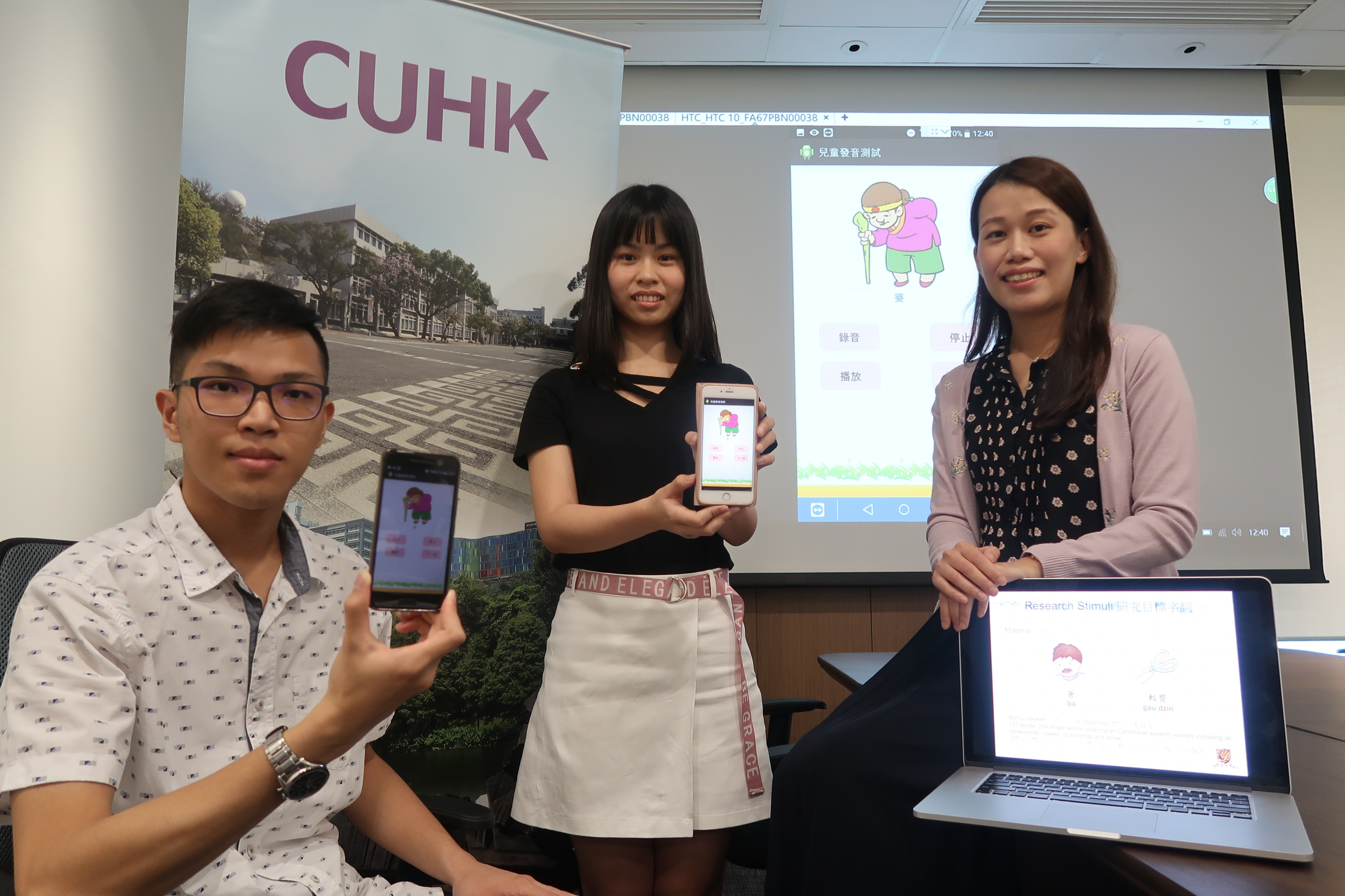 """CUHK Engineering team is now working on the Acoustic model of the """"An Efficient Assessment Tool for Child Speech Disorders"""". It will be tested by speech therapists as soon as next year. The mobile application shown is a prototype of the project. (From left) NG Si Ioi, undergraduate student from the Department of Electronic Engineering, JIANG Yi, postgraduate student from the Department of Electronic Engineering, and NG Wing Yee Cymie, PhD student from the Department of Otorhinolaryngology, Head and Neck Surgery."""