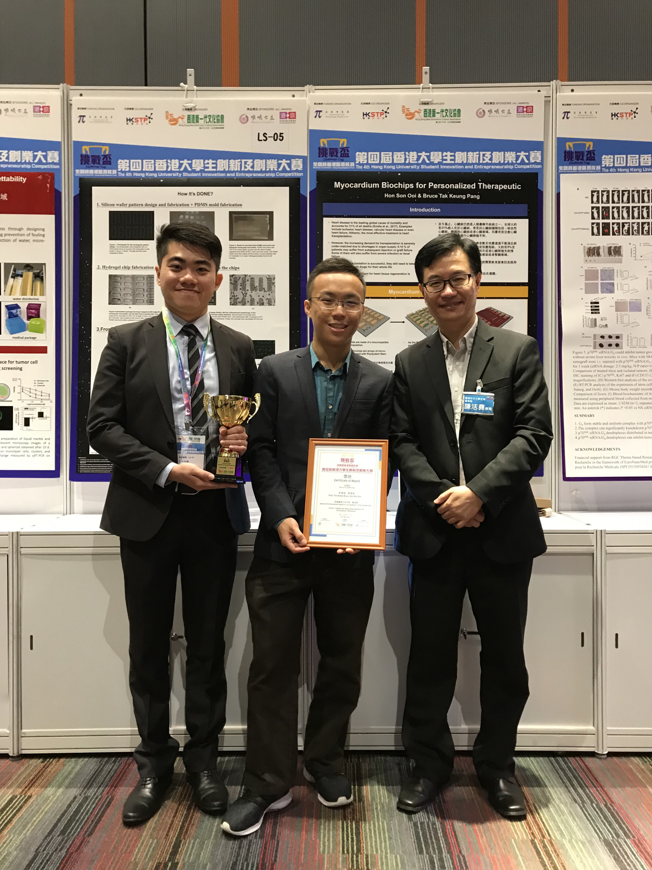 Bruce Pang (left), PhD student from the School of Biomedical Sciences, and OOI Hon Son (middle), graduate student from the Department of Biomedical Engineering, have awarded the Innovation Award in the Challenge Cup 2018.