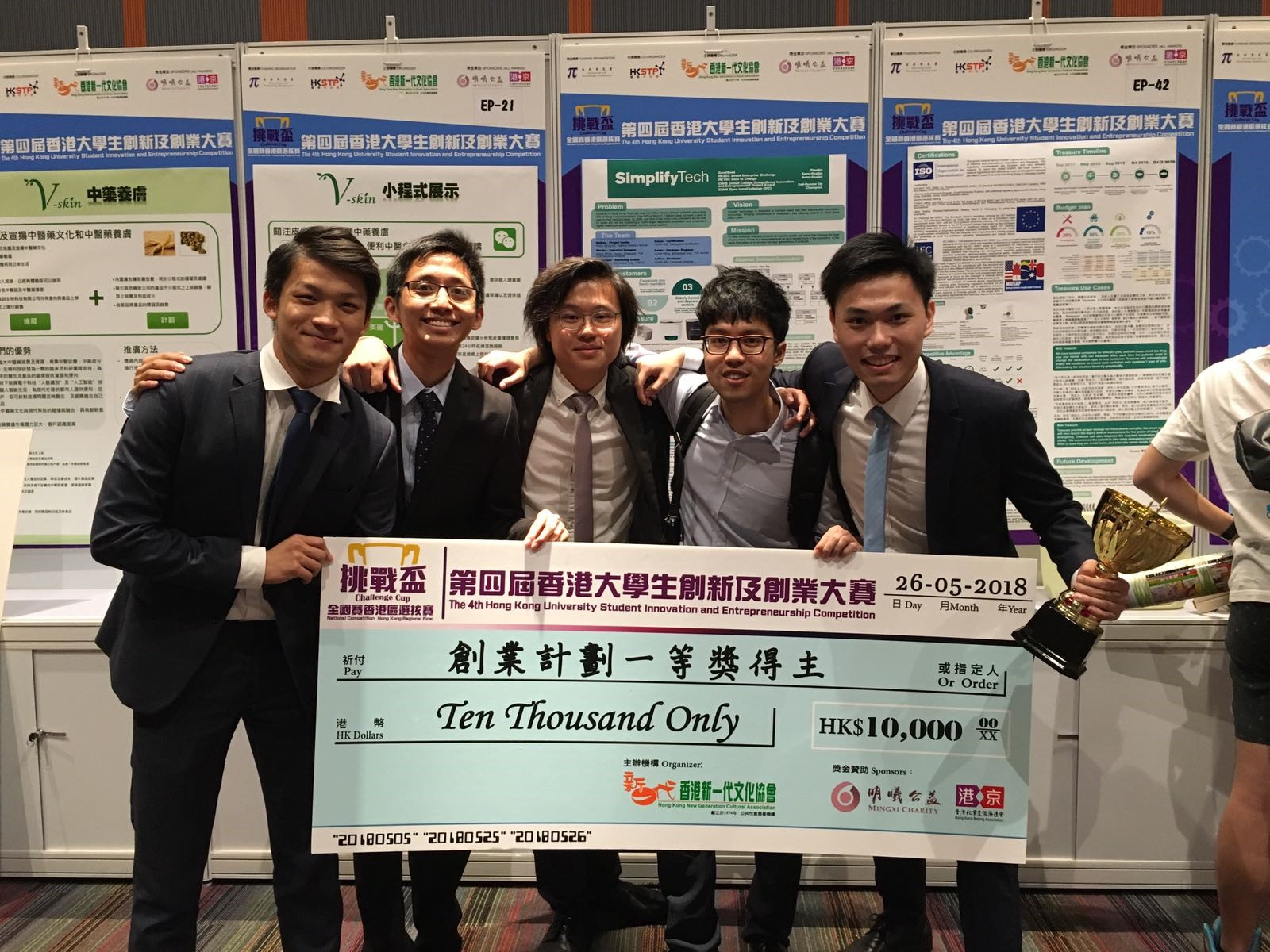"""""""Treasure"""" all-in-one pill management system has been awarded a first-class award in Entrepreneurship Proposal. Team members are: (from left) IAM Wai Yin, LI Cheuk-man Chapmann, HO Nathaniel, HUANG Chuen-Wei and TSANG Ming Hei."""