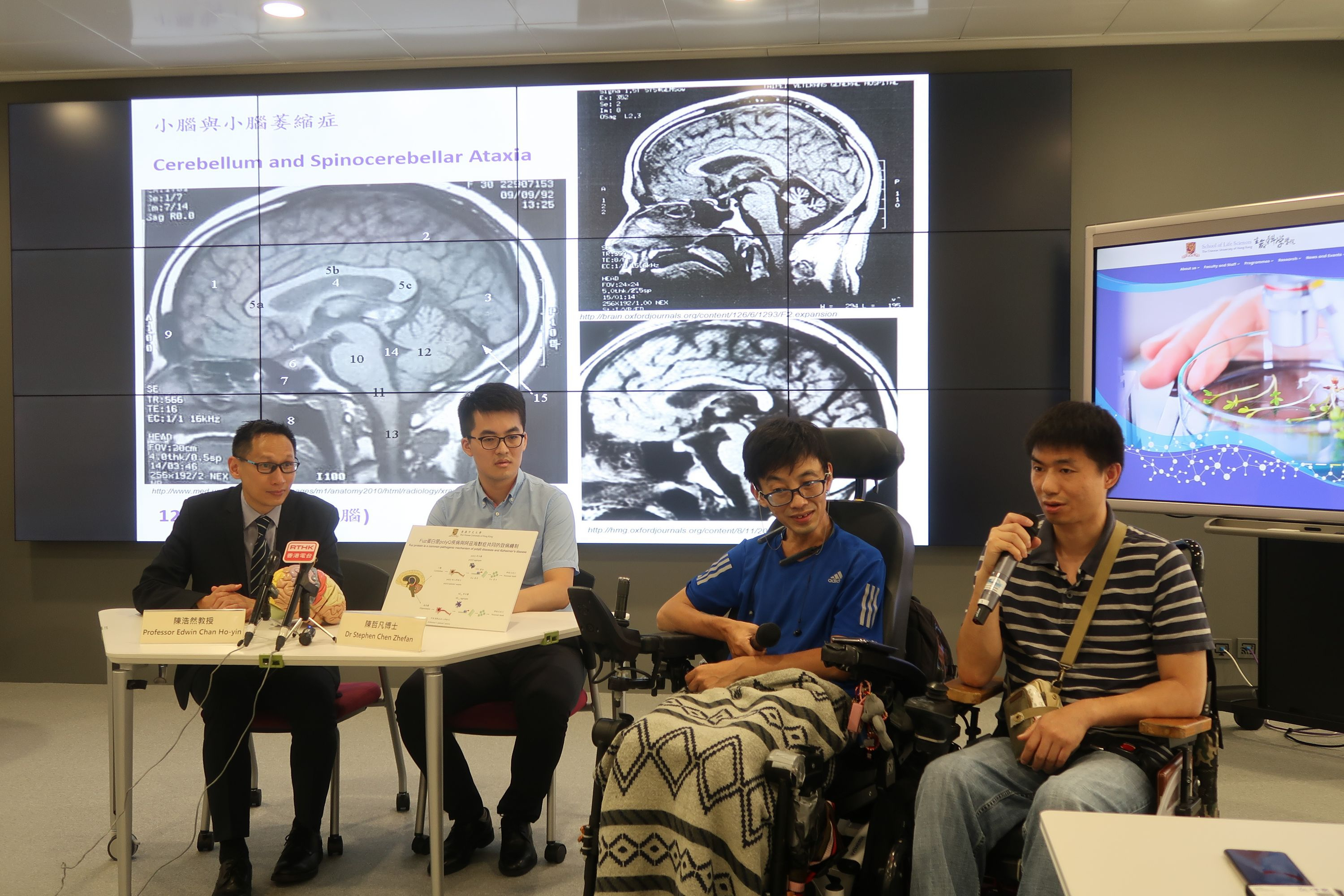 (From left) Professor Edwin Chan, Dr Stephen Chen, SCA patients Mr Cheng and Mr Fung.