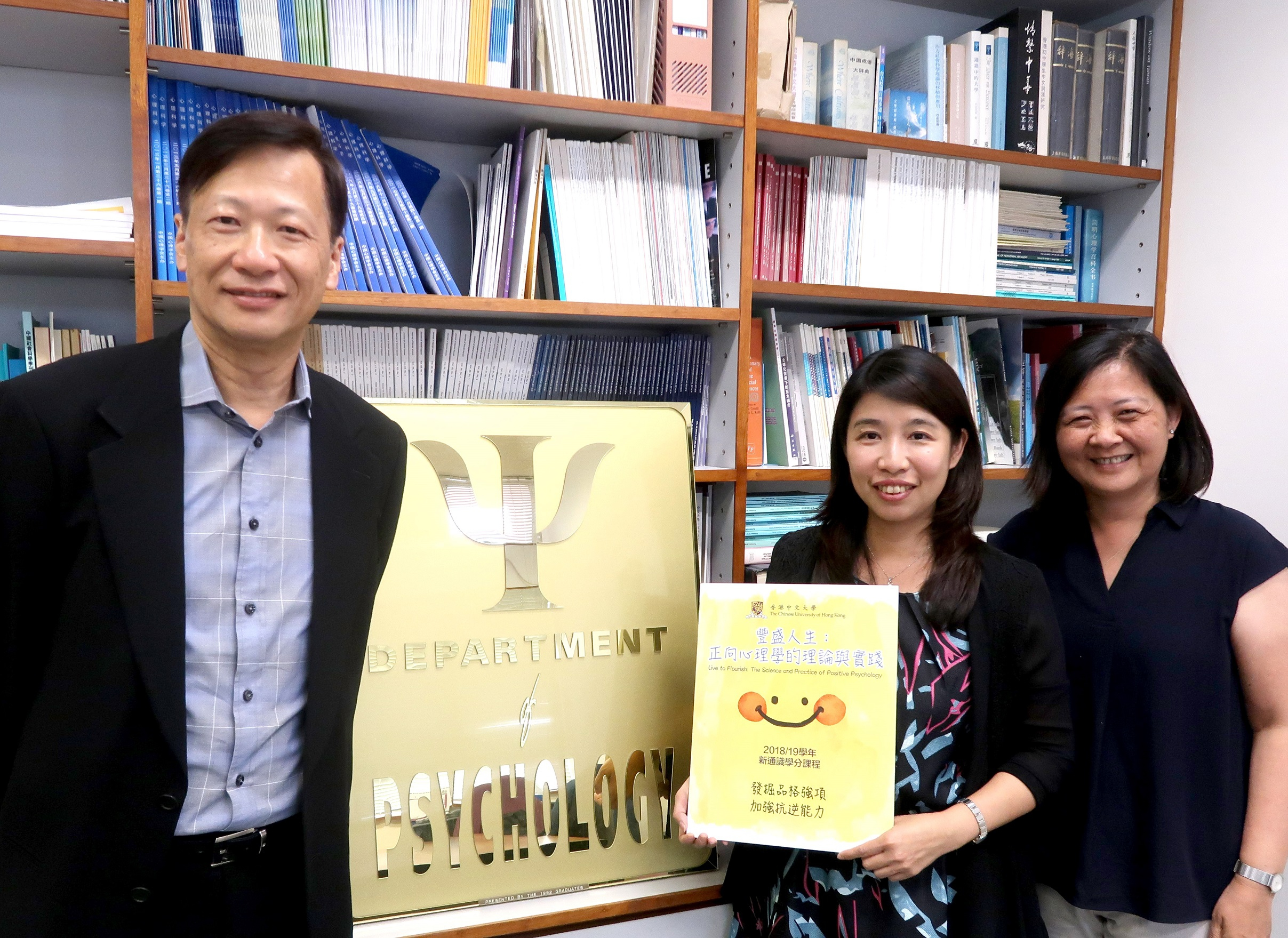 (From Left) Prof. Patrick W.L. Leung, Professor of the Department of Psychology, Ms Anita Lee and Ms Debbie Pong, Clinical Psychologists.