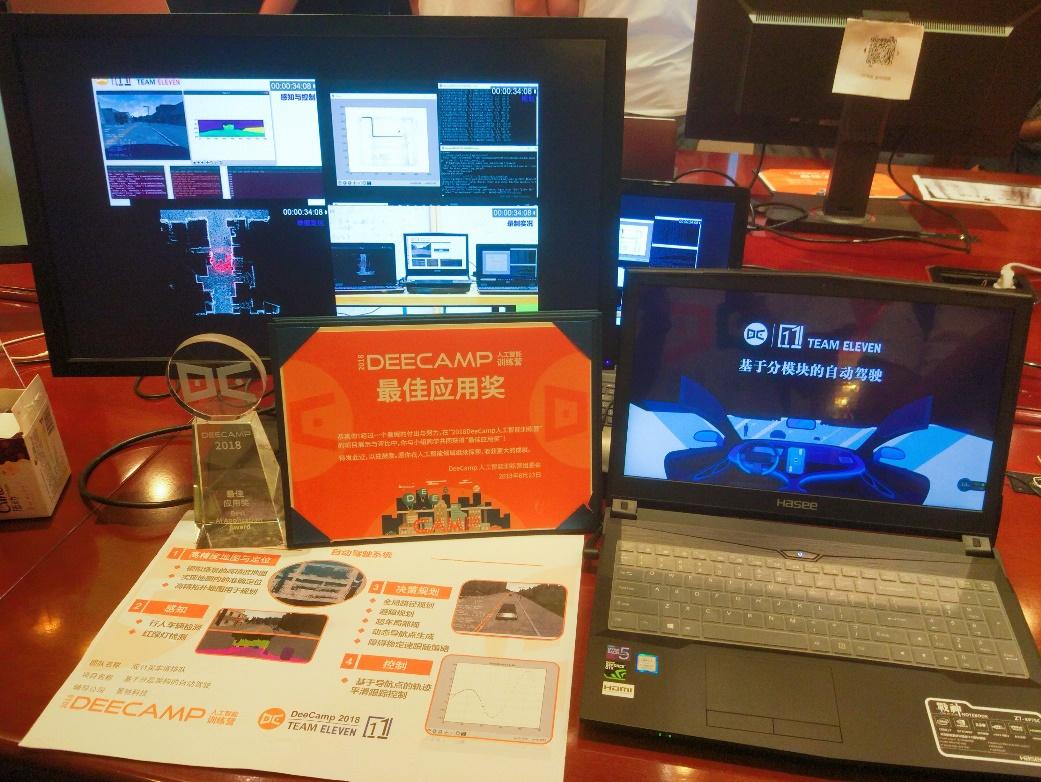 陈宇婷同学的得奖项目「基于分模块的自动驾驶」