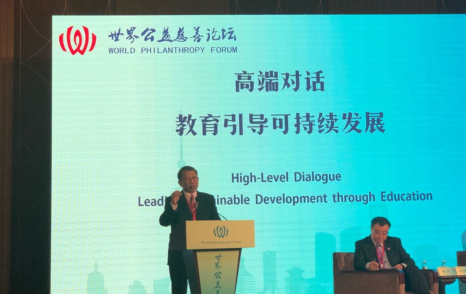 Professor Rocky S. Tuan, Vice-Chancellor and President of CUHK engages in a high-level dialogue about 'Leading Sustainable Development through Education'.