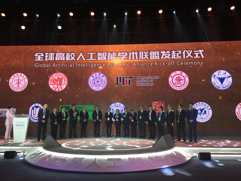 全球高校人工智能學術聯盟院校代表主持聯盟發起儀式。