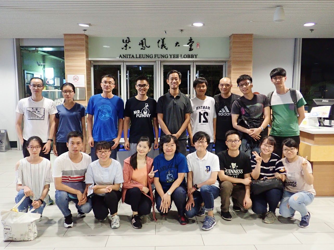 Professor Silin ZHONG (5th from left, 2nd row), Assistant Professor of the School of Life Sciences of CUHK and members of the fruitENCODE consortium.