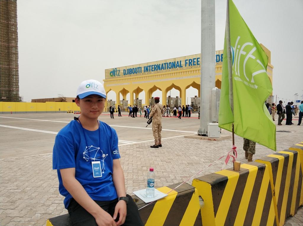 吴善凯同学远赴吉布提实习,参与招商局集团海外自贸区开幕典礼的筹备工作。