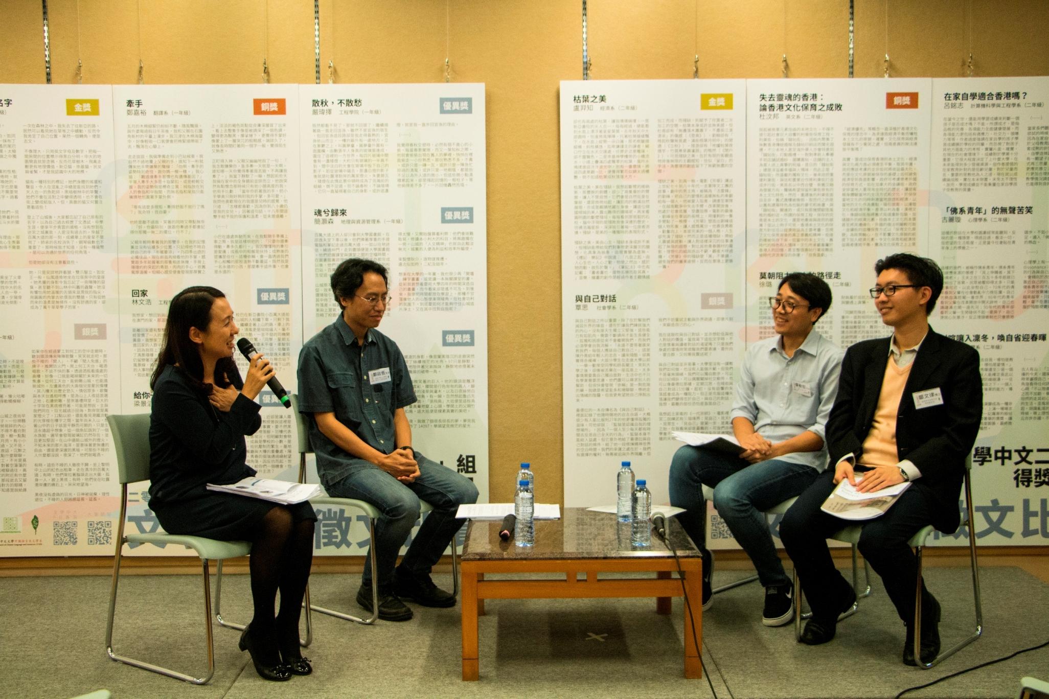 (左起)中大中國語言及文學系徐霞博士、評審鄭政恆先生、評審麥樹堅先生、評審鄒文律博士。
