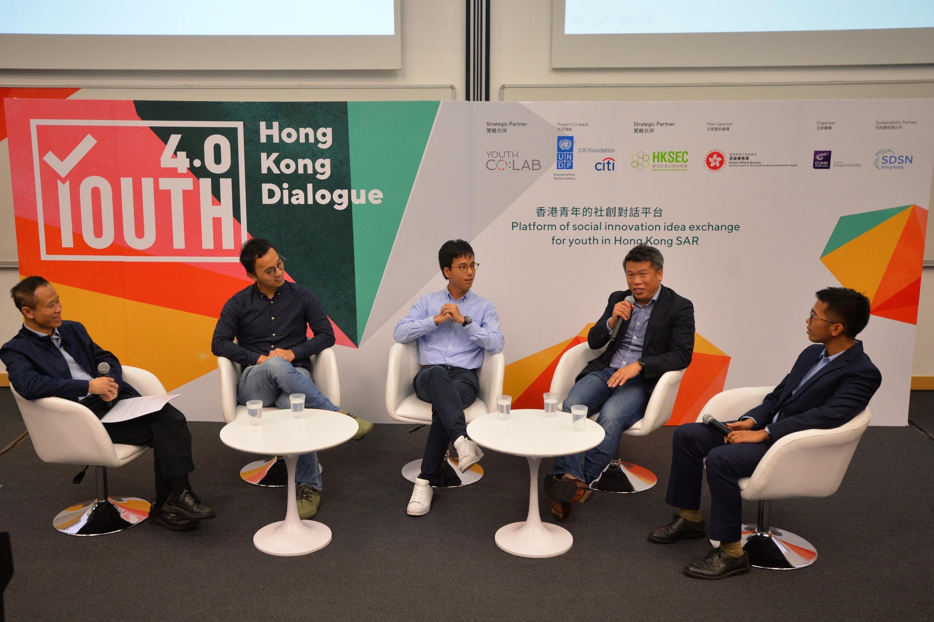 (由左至右) 盧永鴻教授、古偉牧先生(香港公平貿易聯盟行政總監)、黃偉浩博士(香港海洋公園保育基金科研副經理)、黃有傑先生(本識顧問創辦人)及劉霆鋒先生(「SDSN香港」青年網絡統籌)在座談會及問答環節與參加者進行深入的分享和交流。
