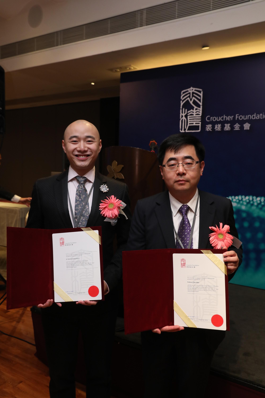 中大理學院兩位學者獲裘槎基金會頒發獎項,黎冠峰教授(左)榮獲「前瞻科研大獎2018」,繆謙教授獲嘉許「優秀科研者獎2019」。