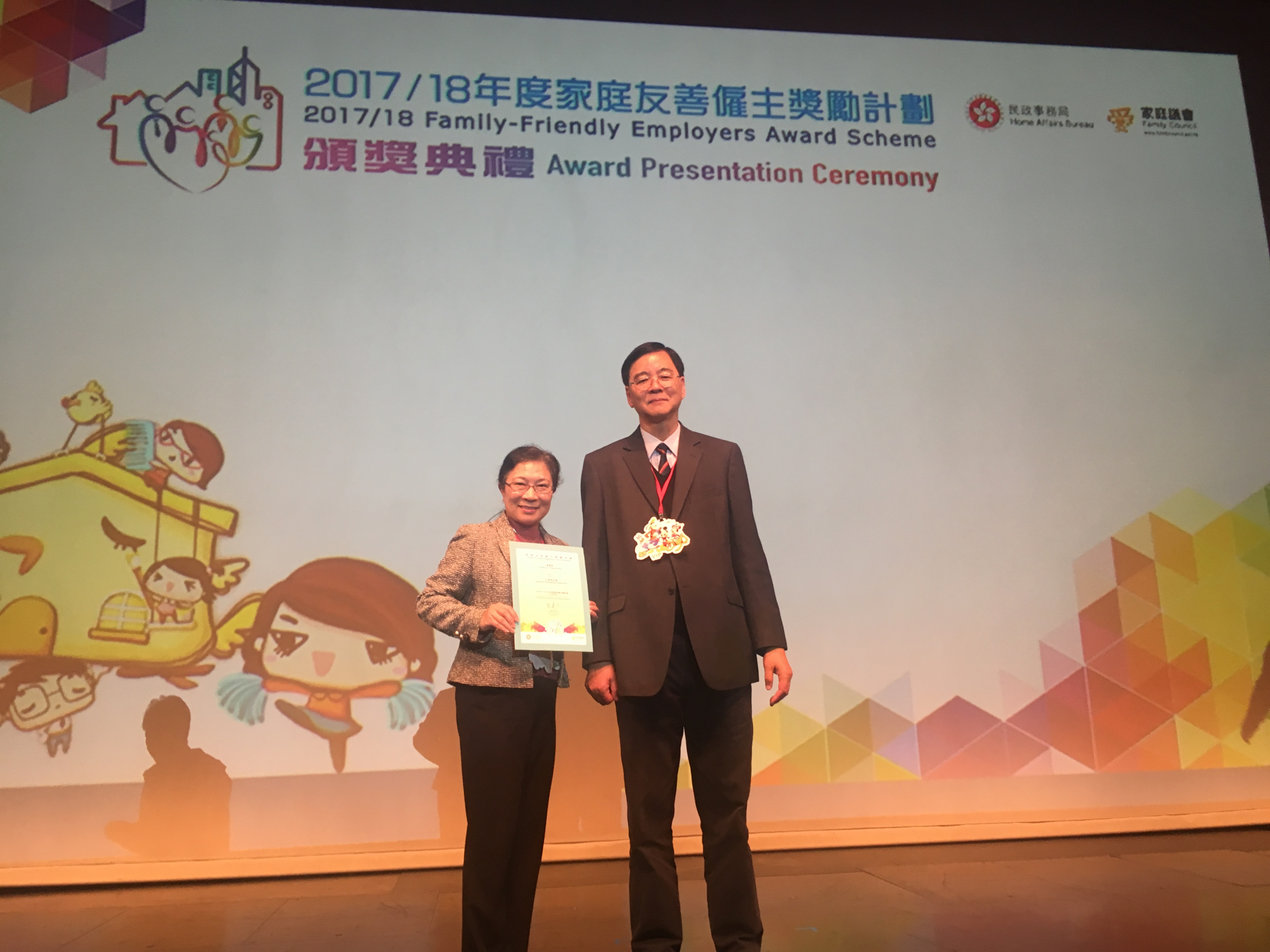 Prof. Shek Tan-lei, Daniel, Chairman of the Family Council (right) presents the 'Meritorious Family-Friendly Employers 2017/18' award to Ms. Corinna Lee, Director of Human Resources, CUHK. (left)