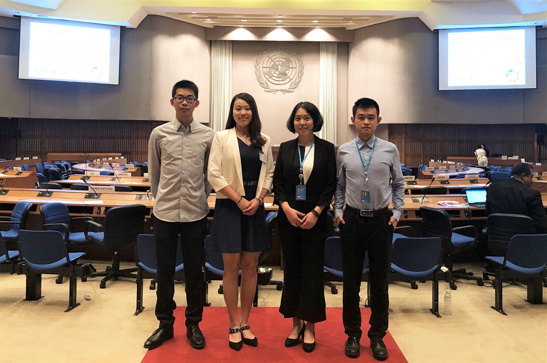 (左起)參與第六期中大 - 聯合國亞太經社會實習計劃的研究生梁兆堂、蔡呂彤、趙紫岐及馬家驊。