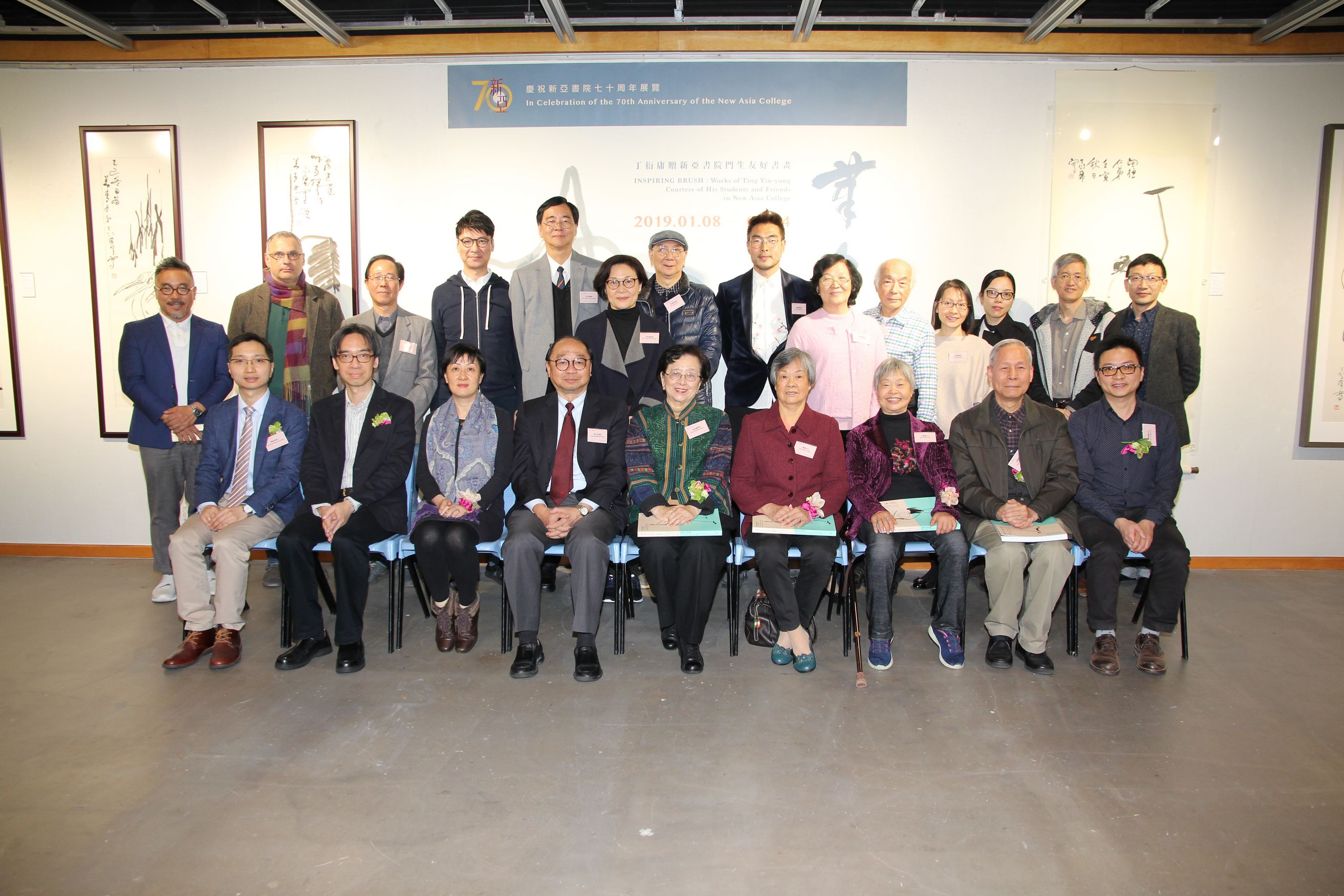 The ribbon cutting guests and representatives of New Asia College and the Department of Fine Arts, CUHK.
