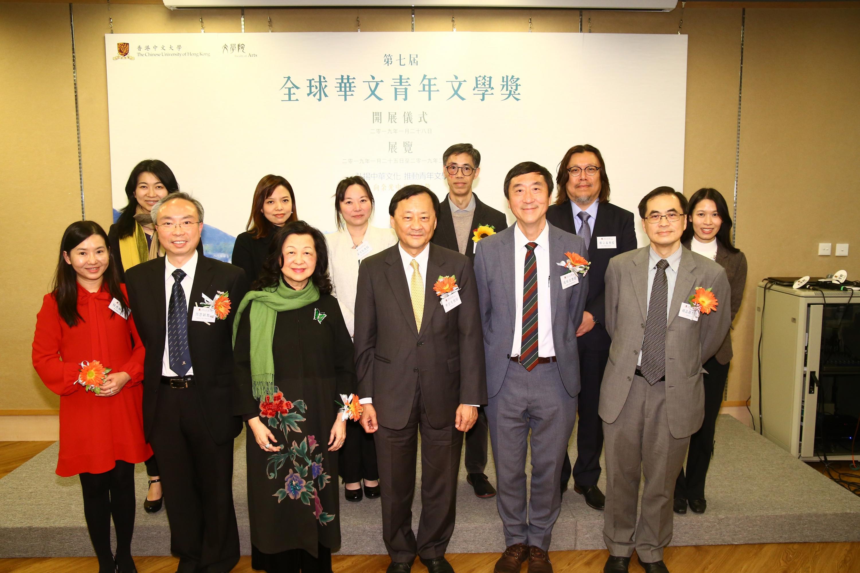 主禮嘉賓與籌委會成員合照。