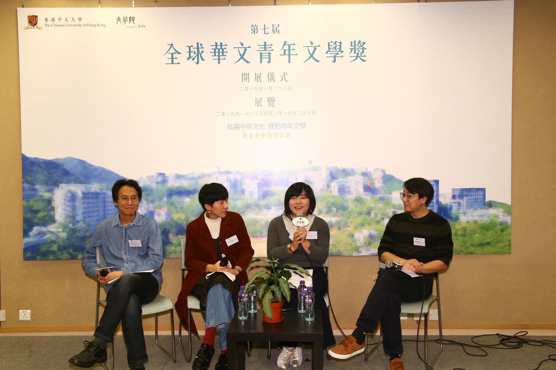 歷屆得獎人對談及答問環節 (左起︰鄭政恆先生、王樂儀女士及梁莉姿女士及麥樹堅先生)