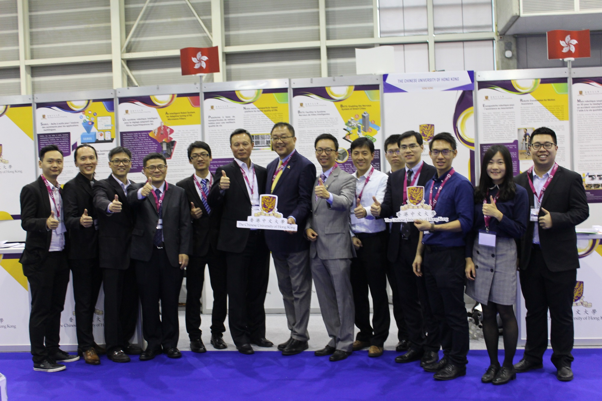 CUHK researchers attending the 47th International Exhibition of Inventions of Geneva