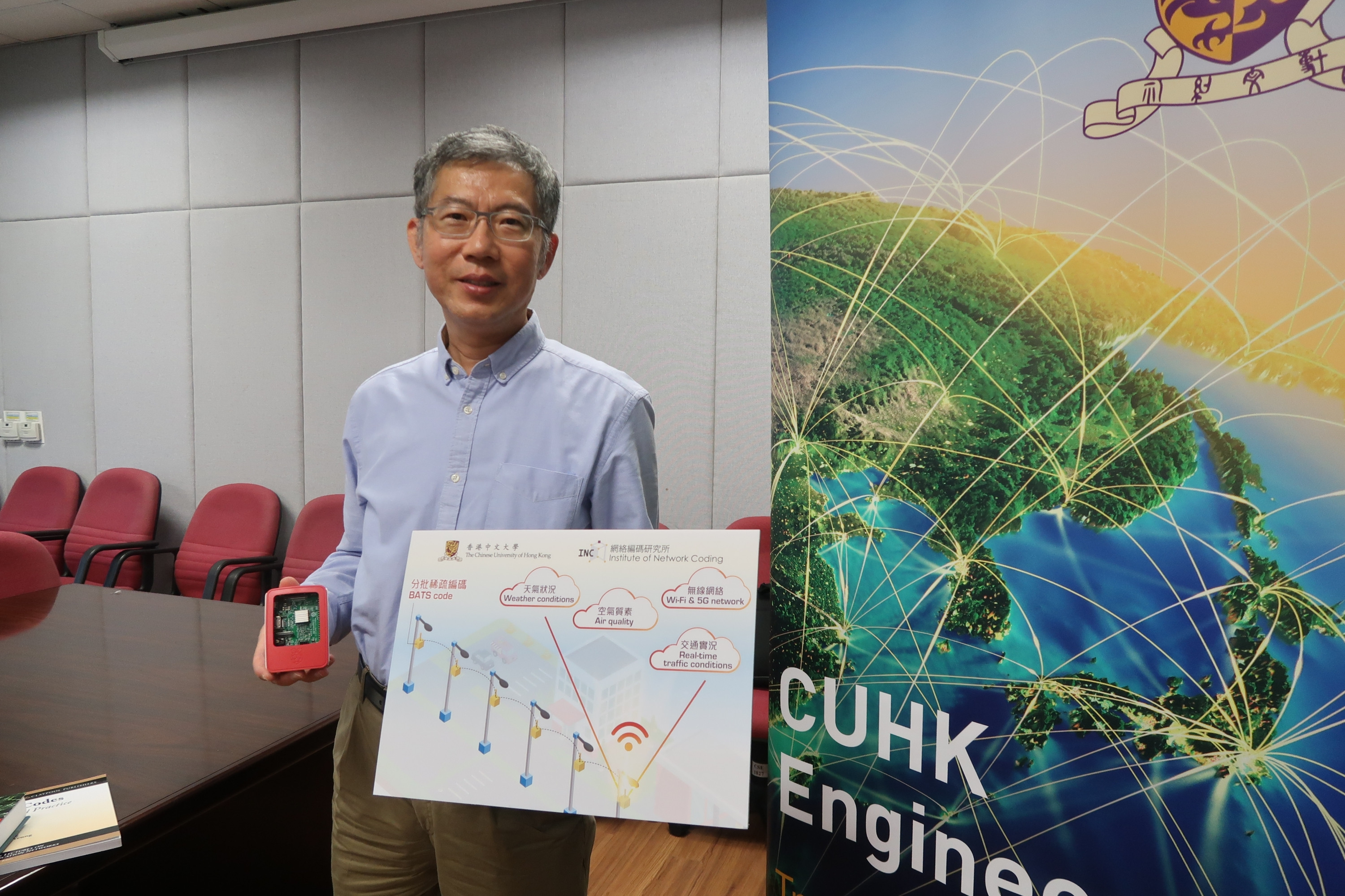 The BATS: Enabling the Nervous System of Smart Cities project led by Prof. Raymond Yeung, from the Institute of Network Coding of CUHK, receives the Gold Medal with Congratulations of the Jury