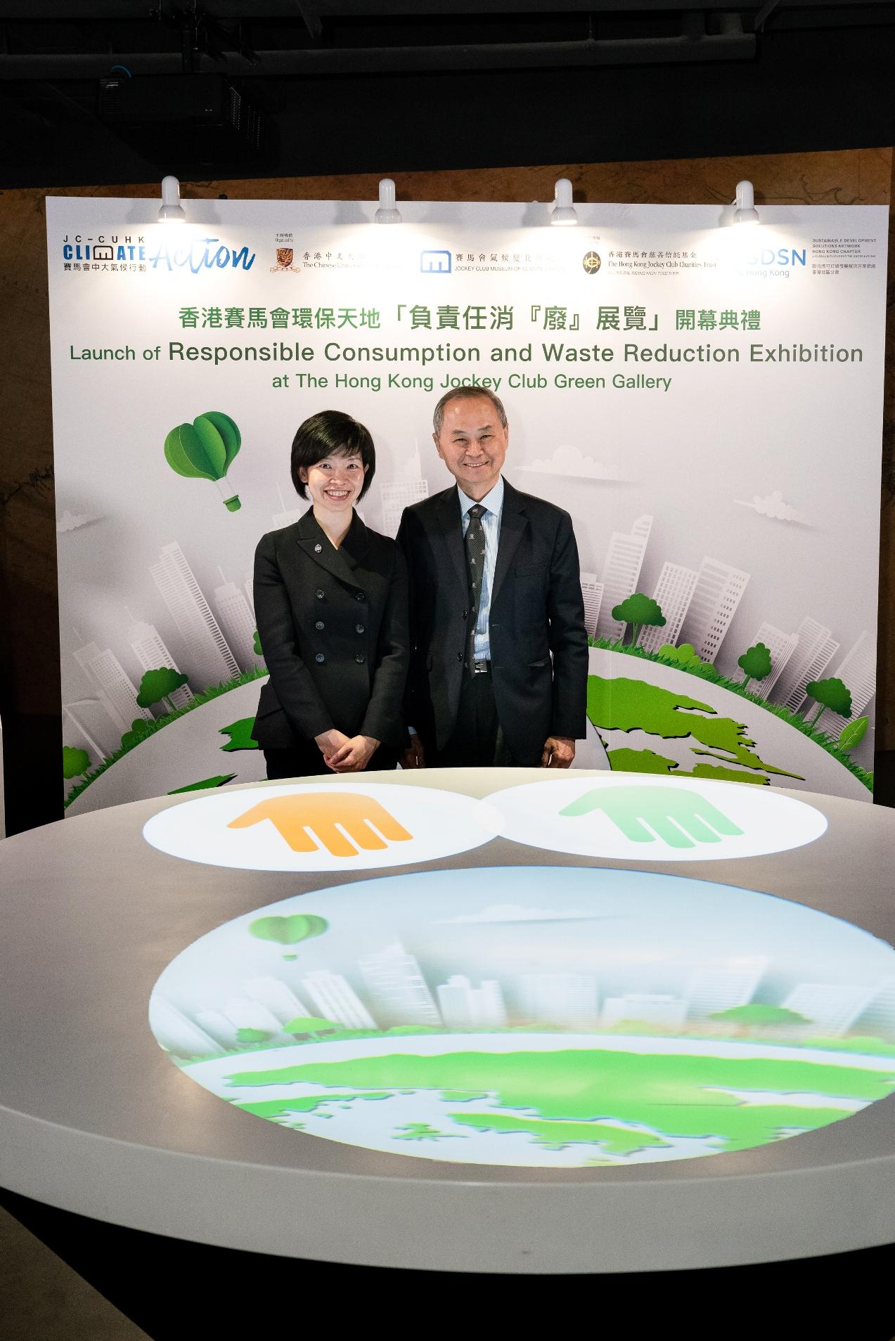 霍泰辉教授及邓咏茵小姐主持「负责任消『废』展览」开幕仪式