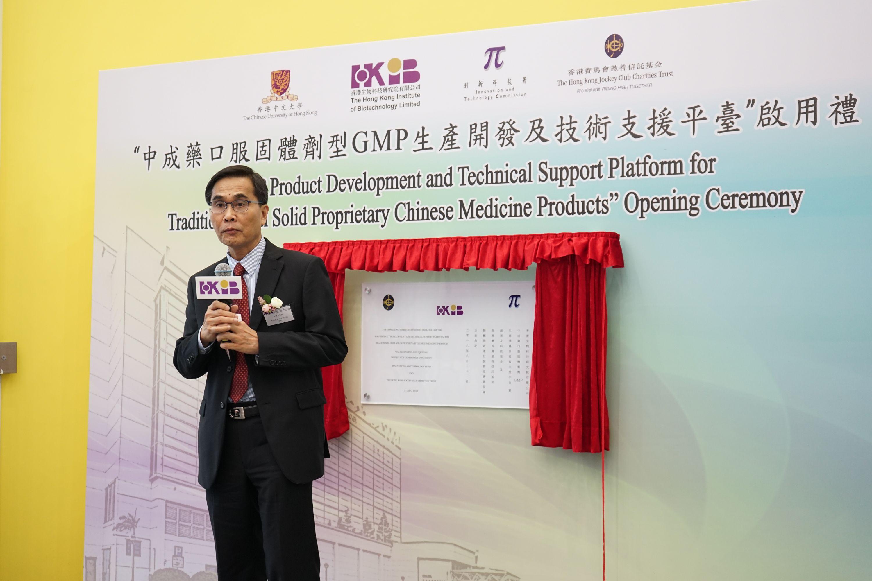 生科院院长郑汉其教授致谢辞。