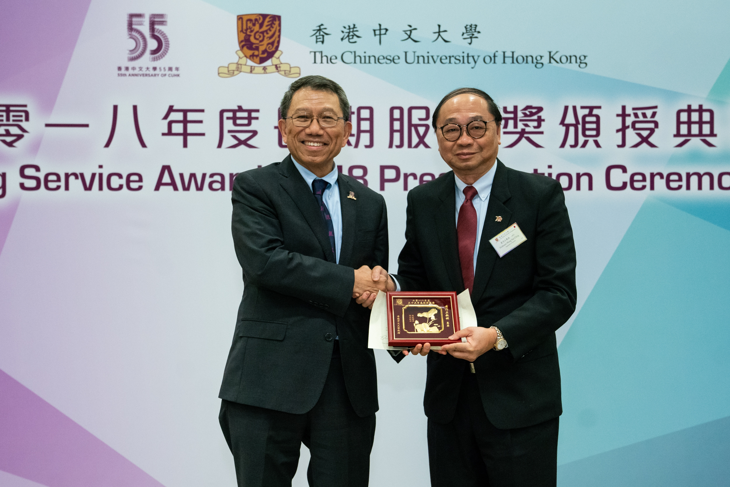 Professor Henry Wong receives the 35-year long service award.