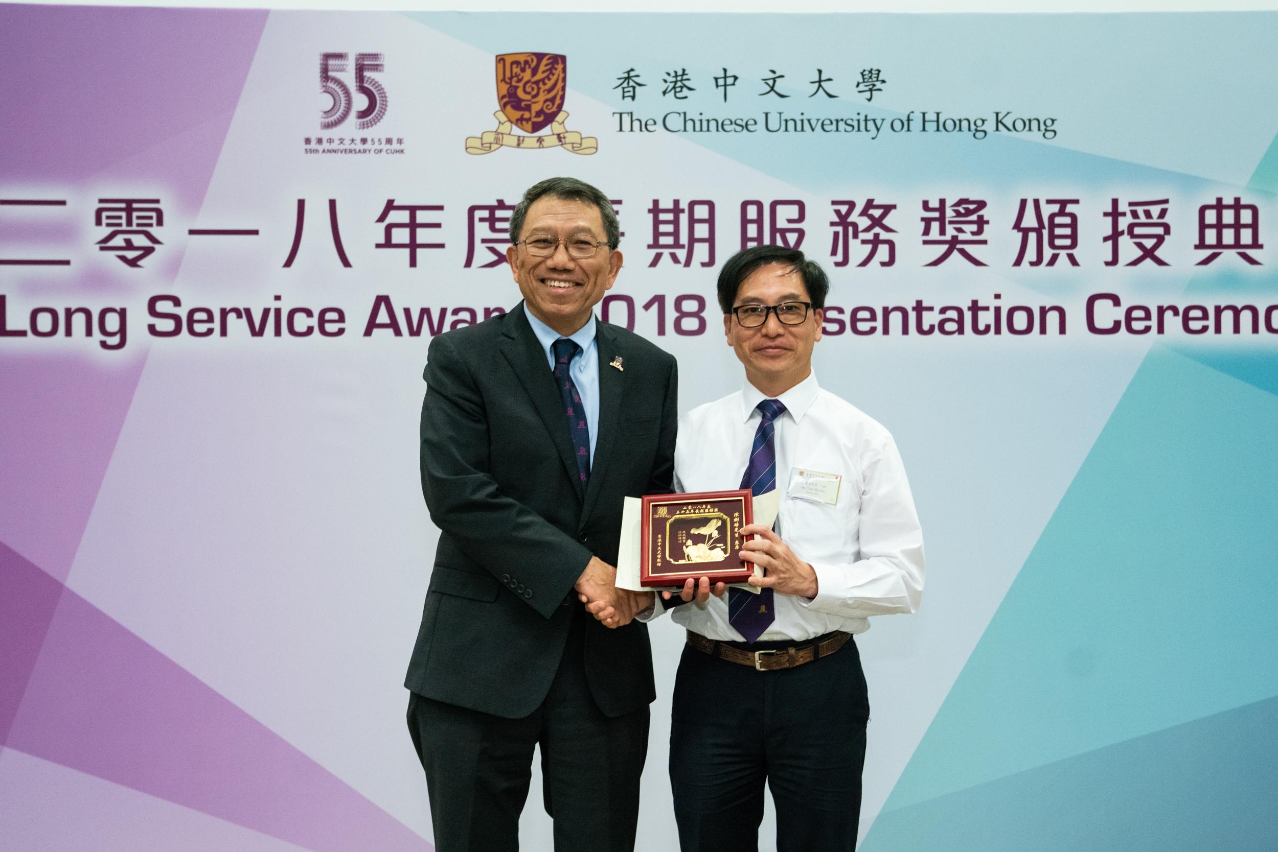Mr. Chan Shu-pui receives the 35-year long service award.