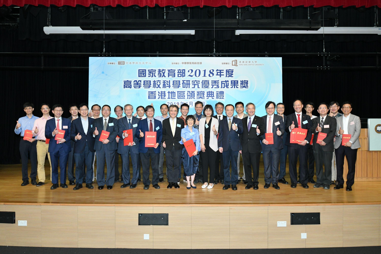 出席嘉宾与获奖代表合照。