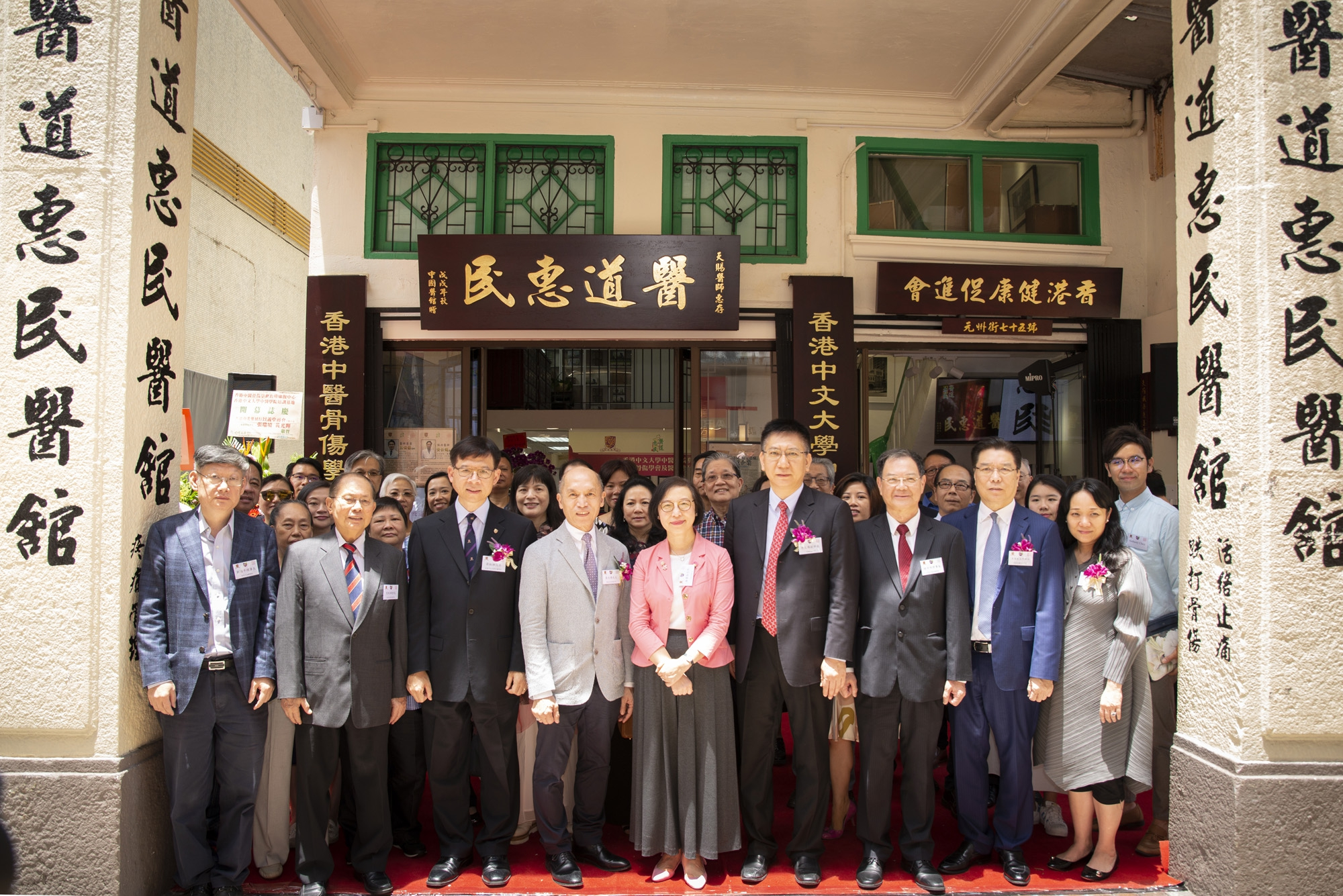 The School of Chinese Medicine at CUHK is collaborating with the Community Med Care and the Hong Kong T.C.M. Orthopaedic & Traumatic Association, to offer clinical practicum and training for Chinese Medicine students at the Community Med Care Clinic. The opening ceremony of the Clinic is held today. Officiating guests include (3rd from left, first row): Professor LEUNG Ting Hung, Director of the School of Chinese Medicine at CUHK; Mr. WONG Tin Chee, Director of the Community Med Care Clinic; Professor Sophia CHAN, Secretary for Food and Health, HKSAR Government; Mr. LI Wen Shen, Deputy Director-General of the Co-ordination Office of the Liaison Office of the Central People's Government in the HKSAR;  Professor YEUNG Cheuk Ming, Chairman of the Hong Kong T.C.M. Orthopaedic & Traumatic Association; Mr. Tommy LI, Deputy, National People's Congress of the People's Republic of China; and Dr. Christine Wang WONG, Assistant Director of Health (Traditional Chinese Medicine), Department of Health, HKSAR Government.