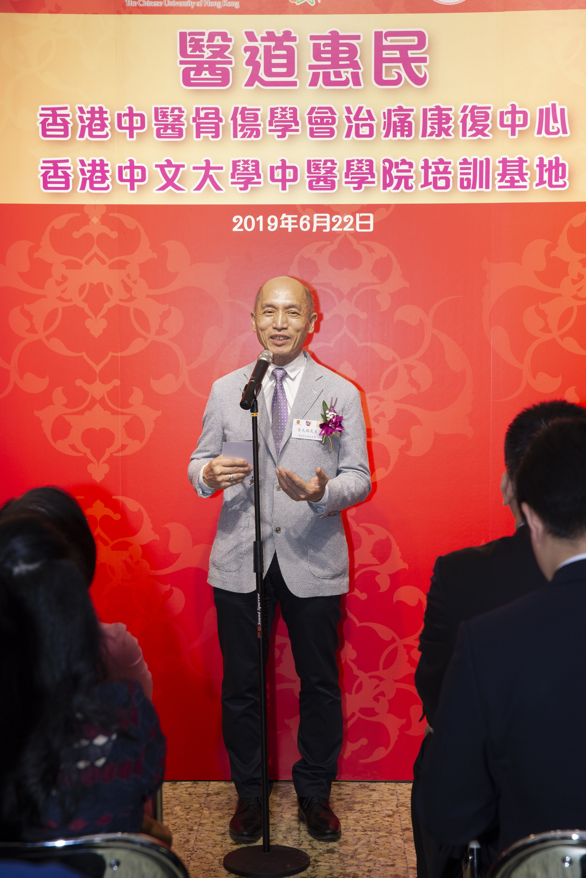 Mr. WONG Tin Chee, Director of the Community Med Care Clinic, says that his reason for opening the Clinic is to offer Chinese medicine services to those in need.