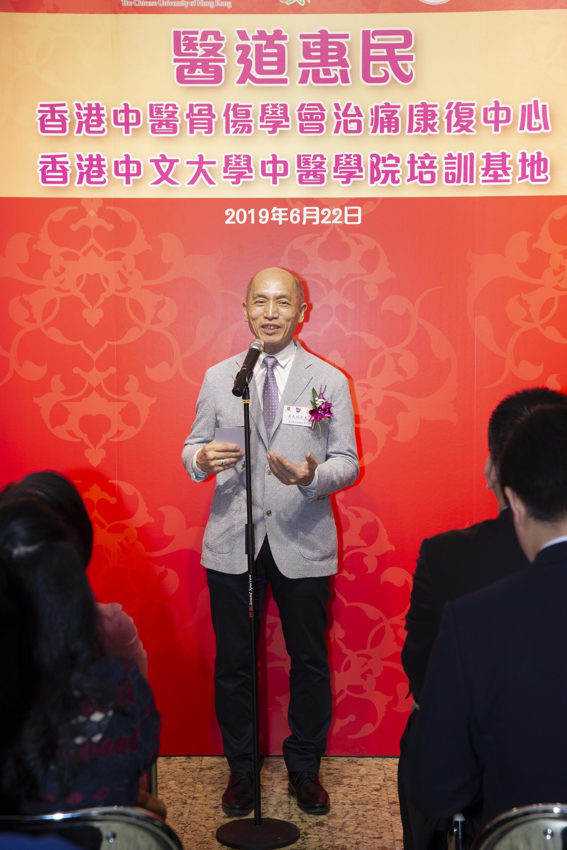 醫道惠民醫館董事黃天賜先生表示,他設立「醫道惠民醫館」,是為了承傳贈醫施藥、救急扶貧之精神。