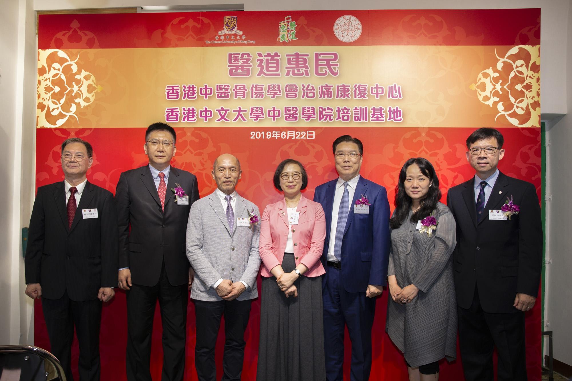 各嘉賓一同見證「醫道惠民醫館」正式成立。