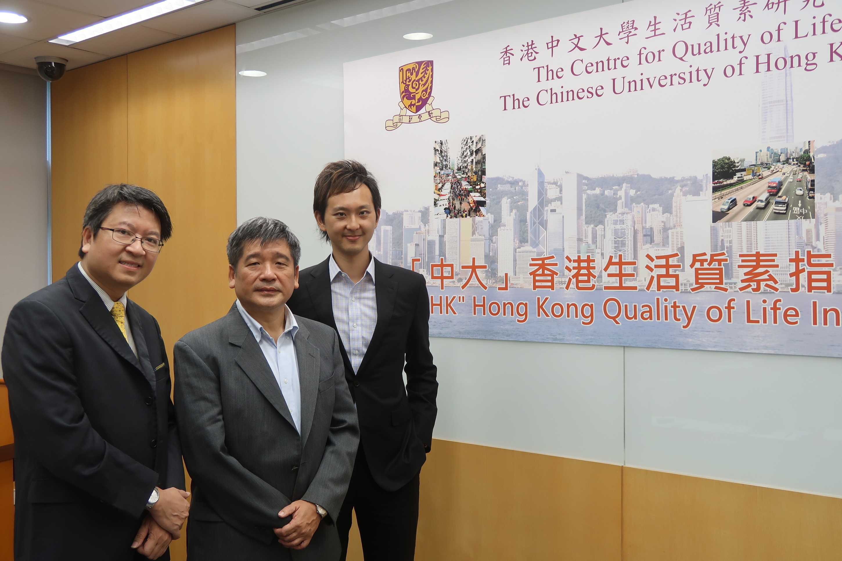 (From left)  Professor Chong Tai-leung Terence, Associate Professor of the Department of Economics, Professor Wong Hung, Director of the Centre for Quality of Life, Hong Kong Institute of Asia-Pacific Studies and Associate Professor of the Department of Social Work, and Professor Chung Yat-nork Roger, Assistant Professor of the Jockey Club School of Public Health and Primary Care, CUHK.