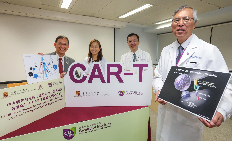 中大将开展利用「CAR-T细胞」技术的细胞治疗临床研究,首阶段为血癌患者提供治疗,冀提升患者的存活率及延长存活期。
