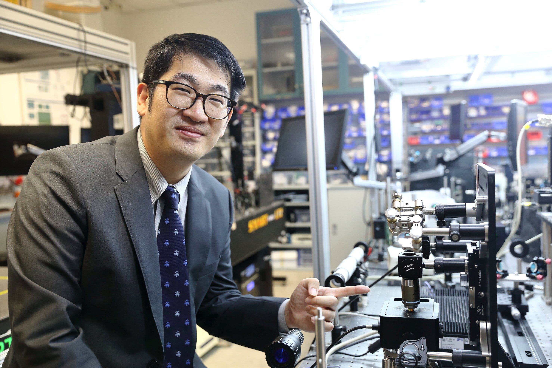 Professor Shih-Chi Chen