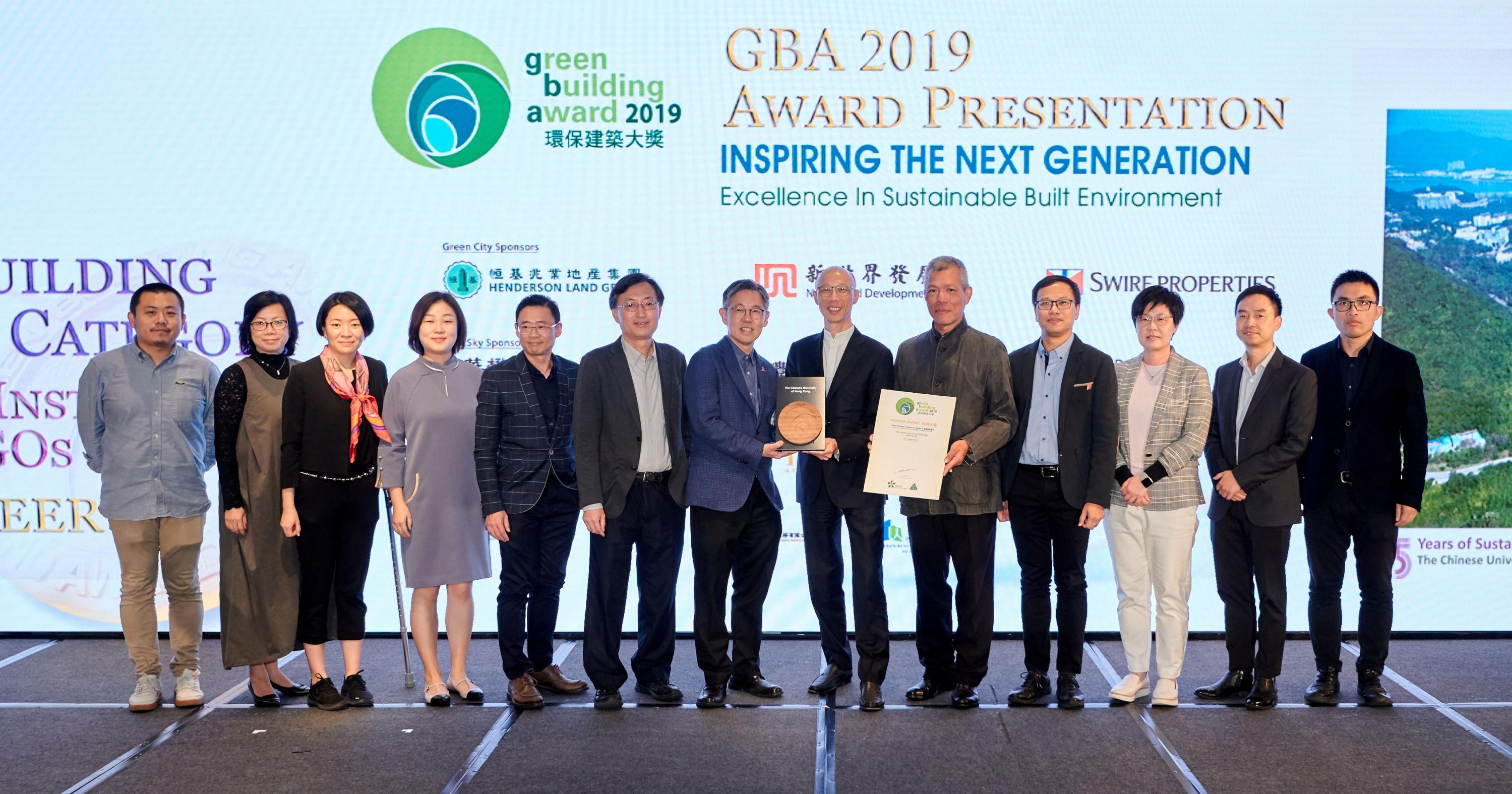 中大獲環保建築大獎2019頒發「綠建領導類別」先鋒大獎(公共機構及非政府組織)。